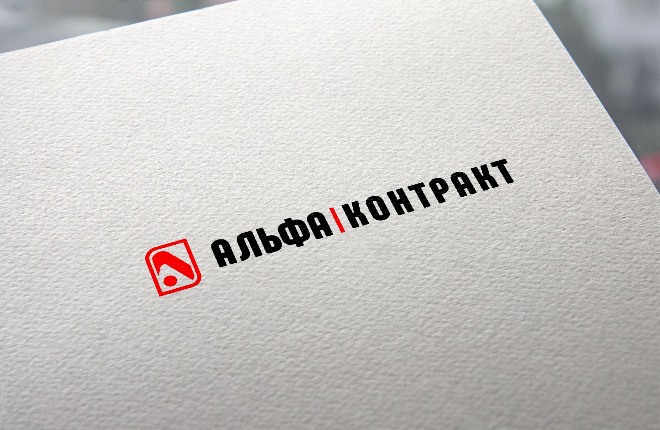 Дизайнер для разработки логотипа компании фото f_0035bff0006902b9.jpg