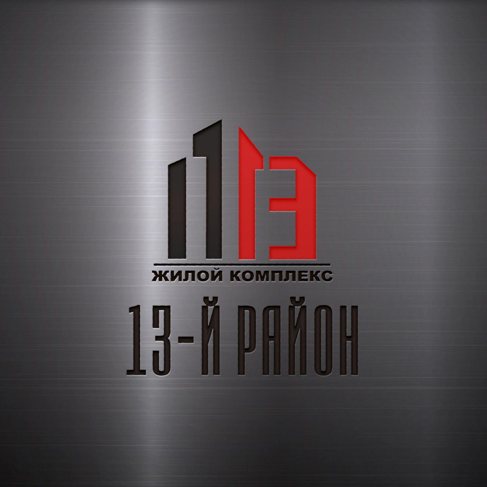 Разработка логотипа и фирменный стиль фото f_005596fb6557d235.jpg