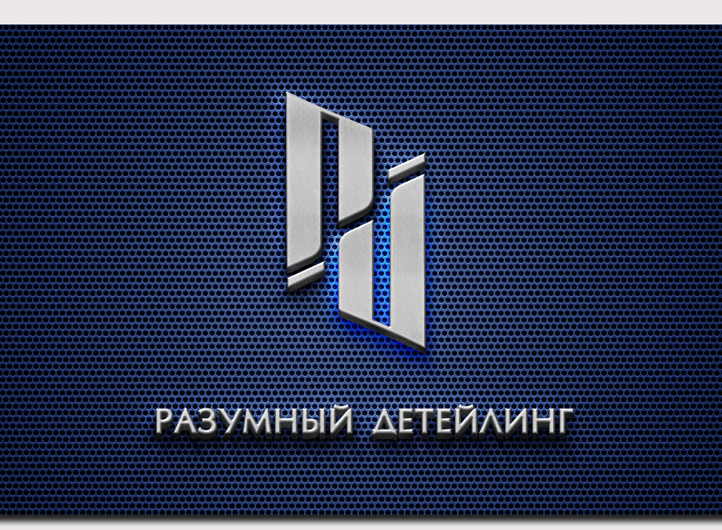 Ребрендинг логотипа  фото f_0205aef685d62290.jpg