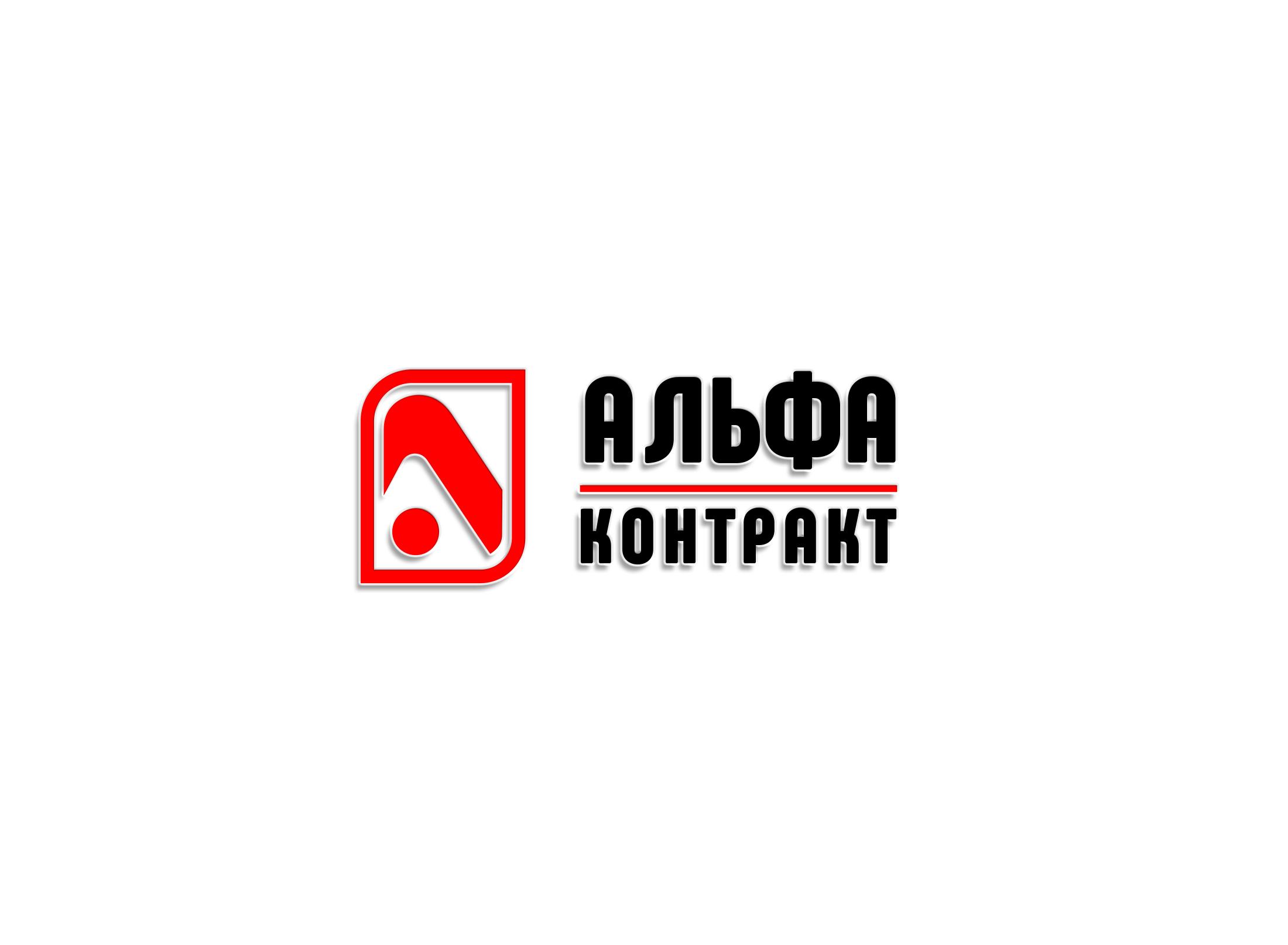 Дизайнер для разработки логотипа компании фото f_0305bff0002cfa9a.jpg
