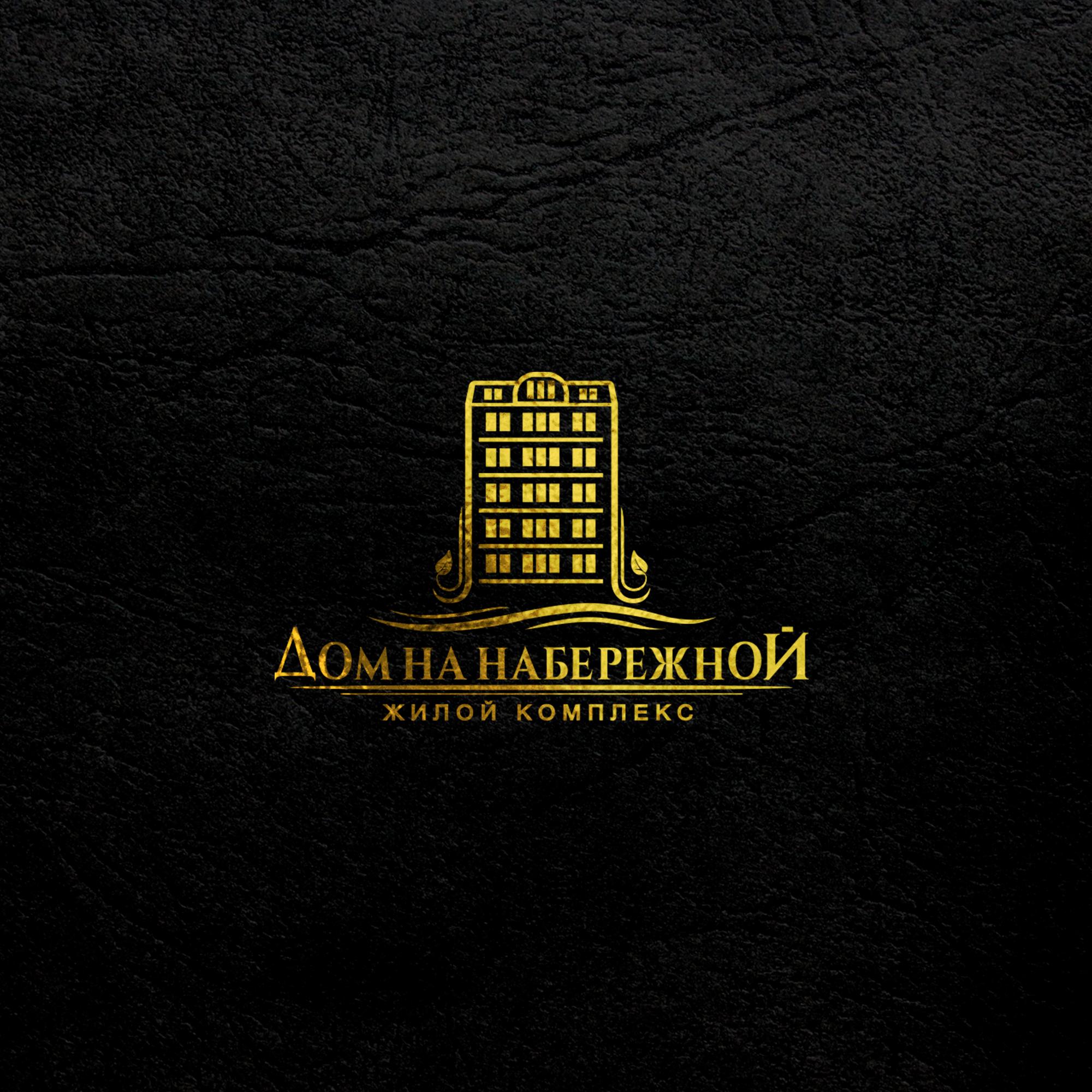РАЗРАБОТКА логотипа для ЖИЛОГО КОМПЛЕКСА премиум В АНАПЕ.  фото f_0585debea55a4fbb.jpg