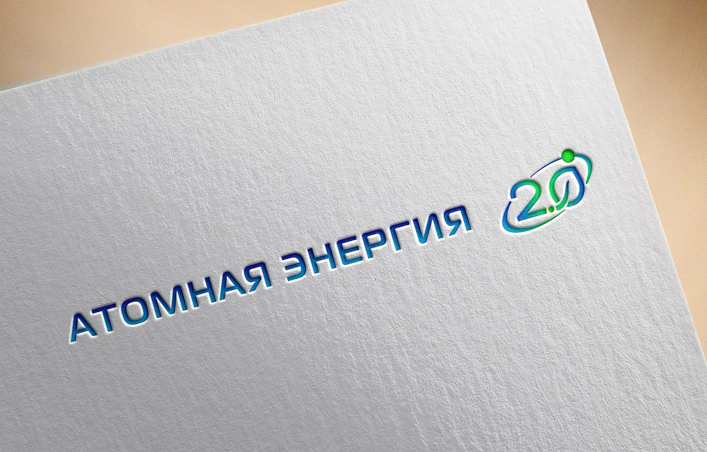 """Фирменный стиль для научного портала """"Атомная энергия 2.0"""" фото f_0595a11eccf60cf2.jpg"""