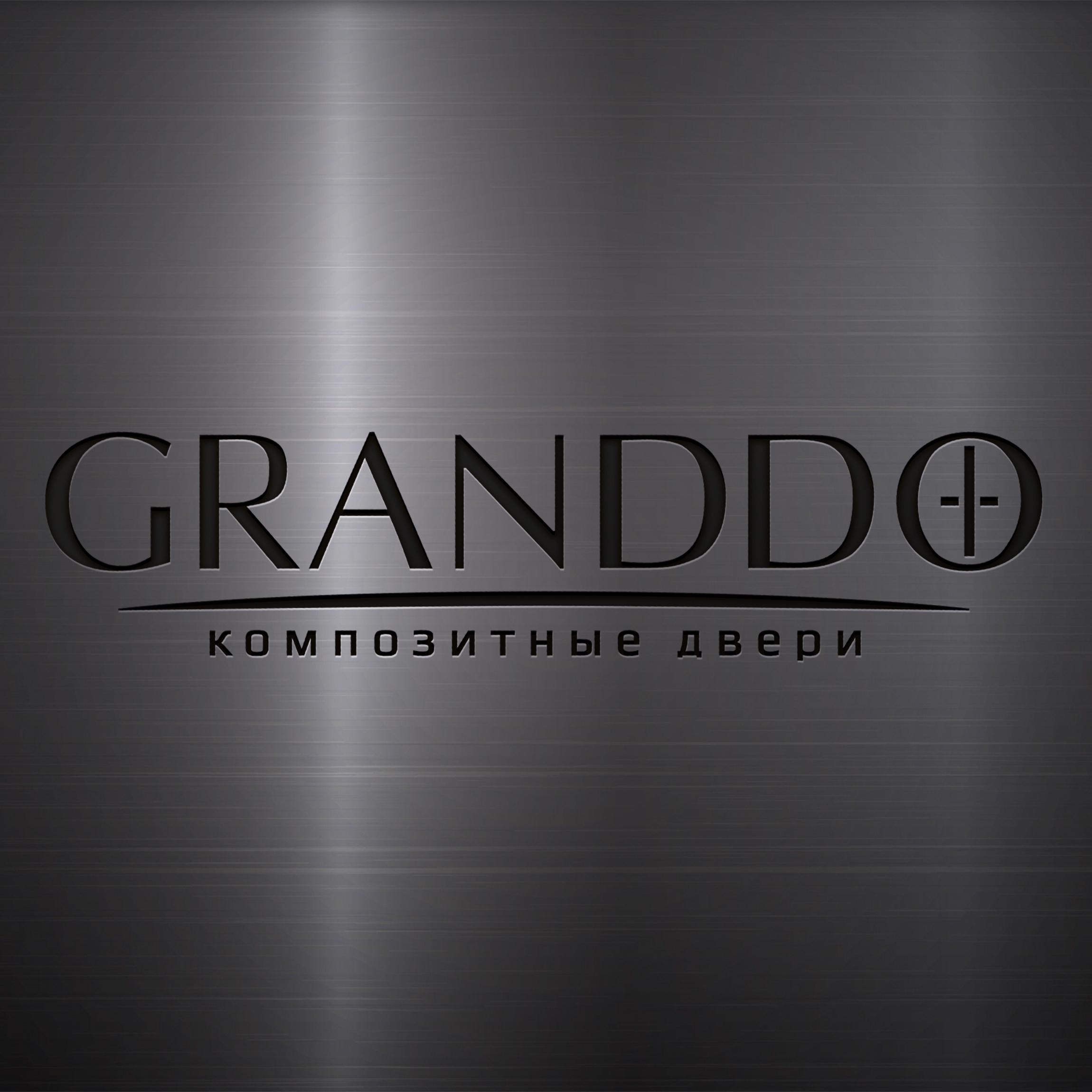 Разработка логотипа фото f_0905a93305181854.jpg