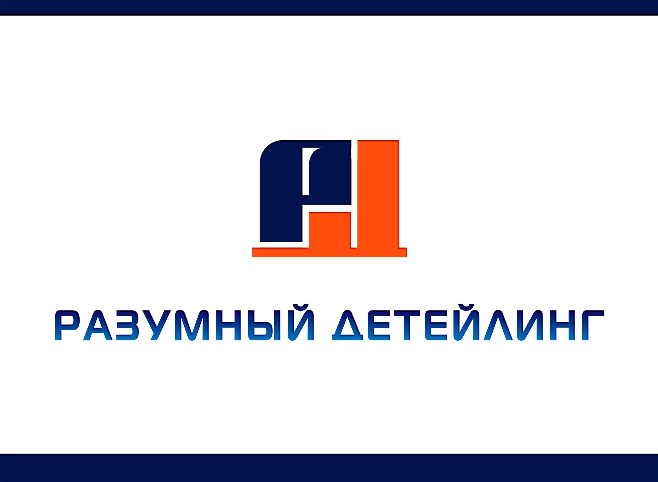 Ребрендинг логотипа  фото f_1015aef683e70338.jpg