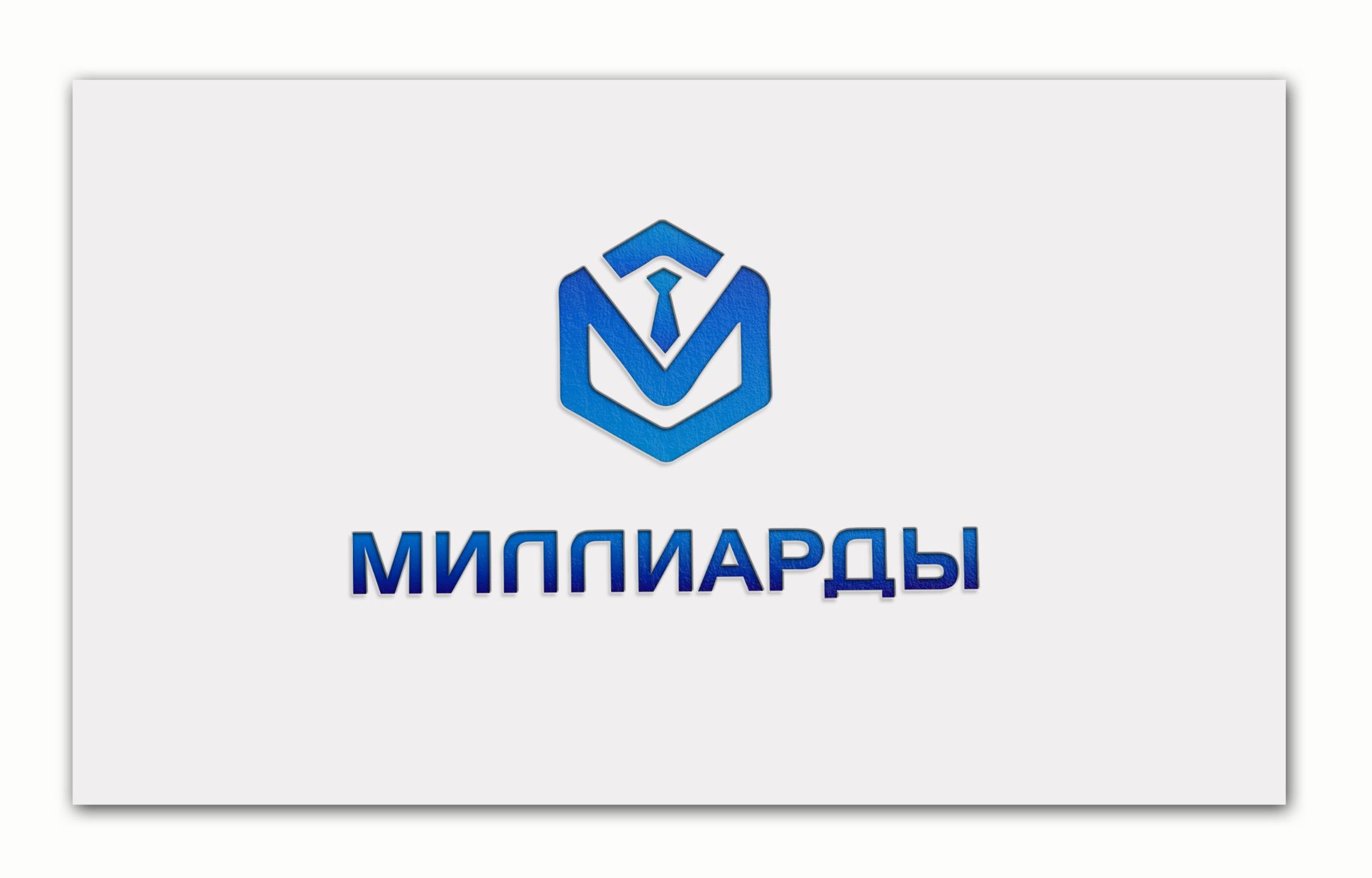 Создание логотипа фото f_1155e4430aab3e29.jpg