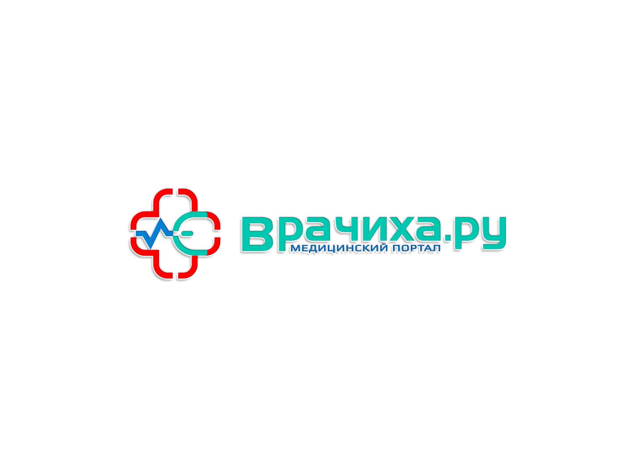 Необходимо разработать логотип для медицинского портала фото f_1575c08382f36d89.jpg