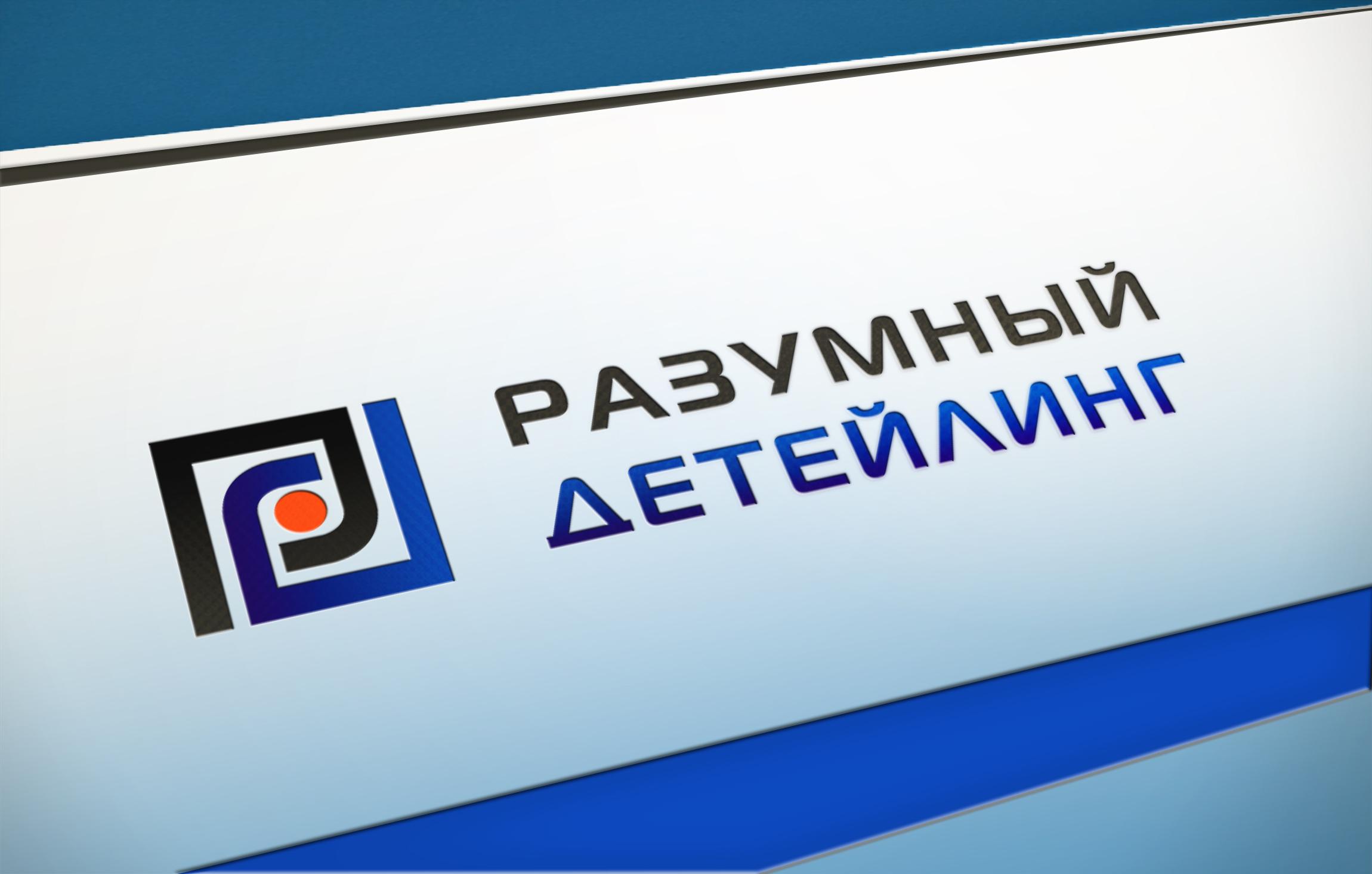 Ребрендинг логотипа  фото f_1715aef68868368b.jpg