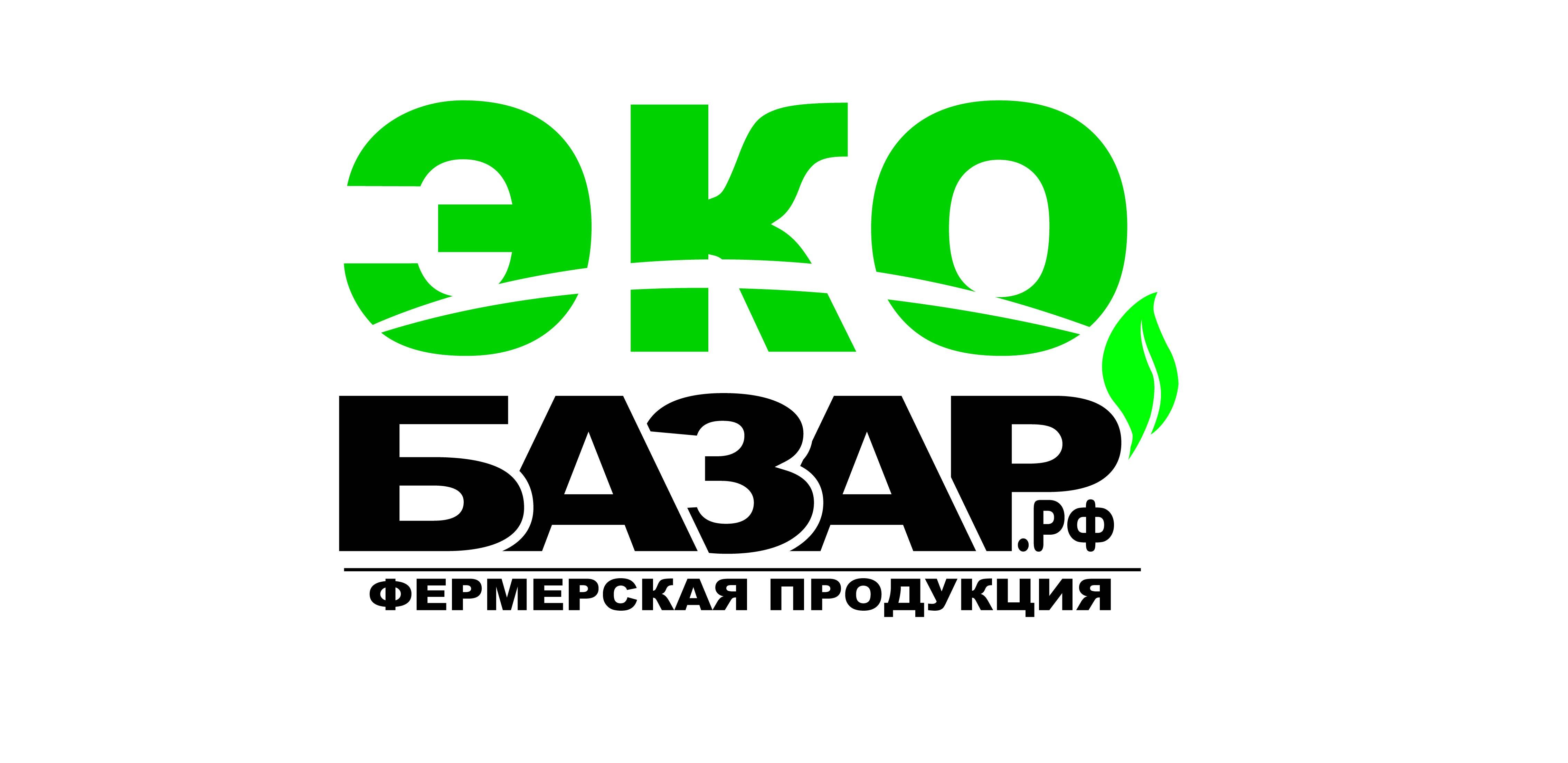 Логотип компании натуральных (фермерских) продуктов фото f_1785941679ca76eb.jpg