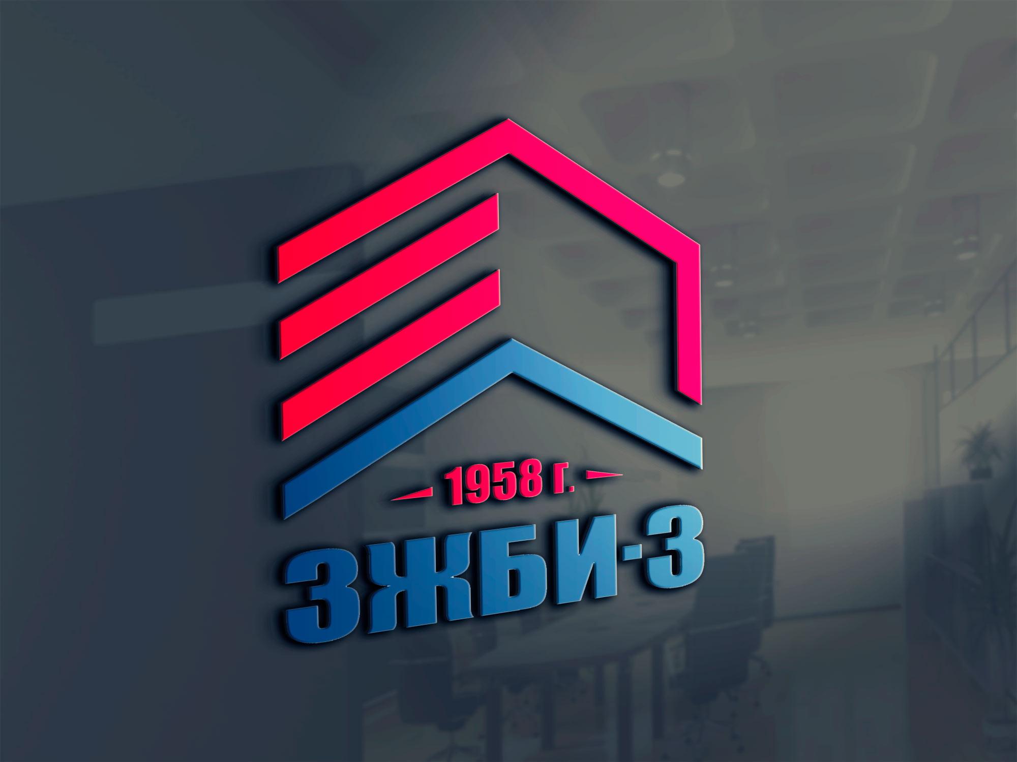 Разработка логотипа и фирменный стиль фото f_187596fad2ee224e.jpg
