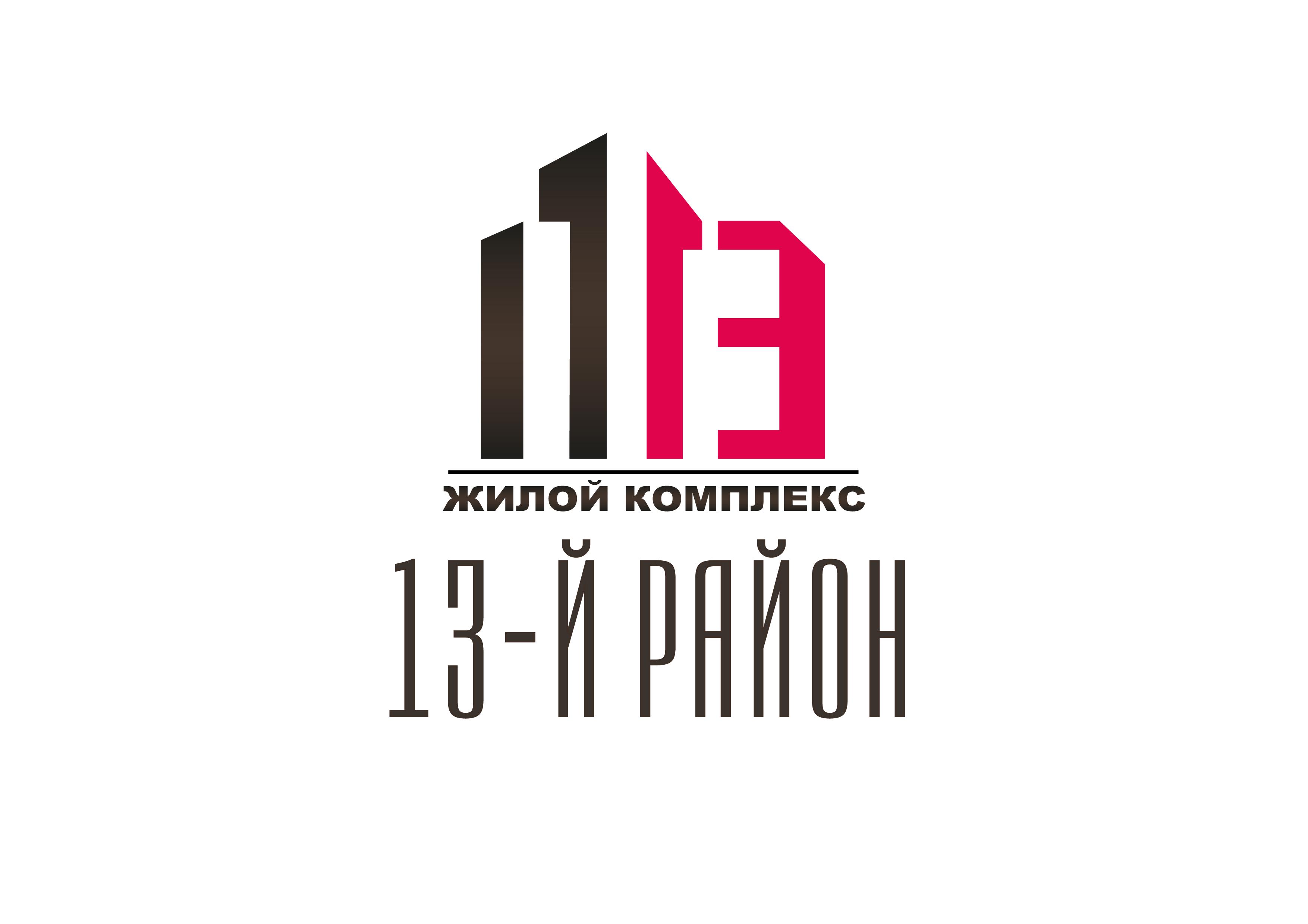 Разработка логотипа и фирменный стиль фото f_2285971c3eda8b22.jpg