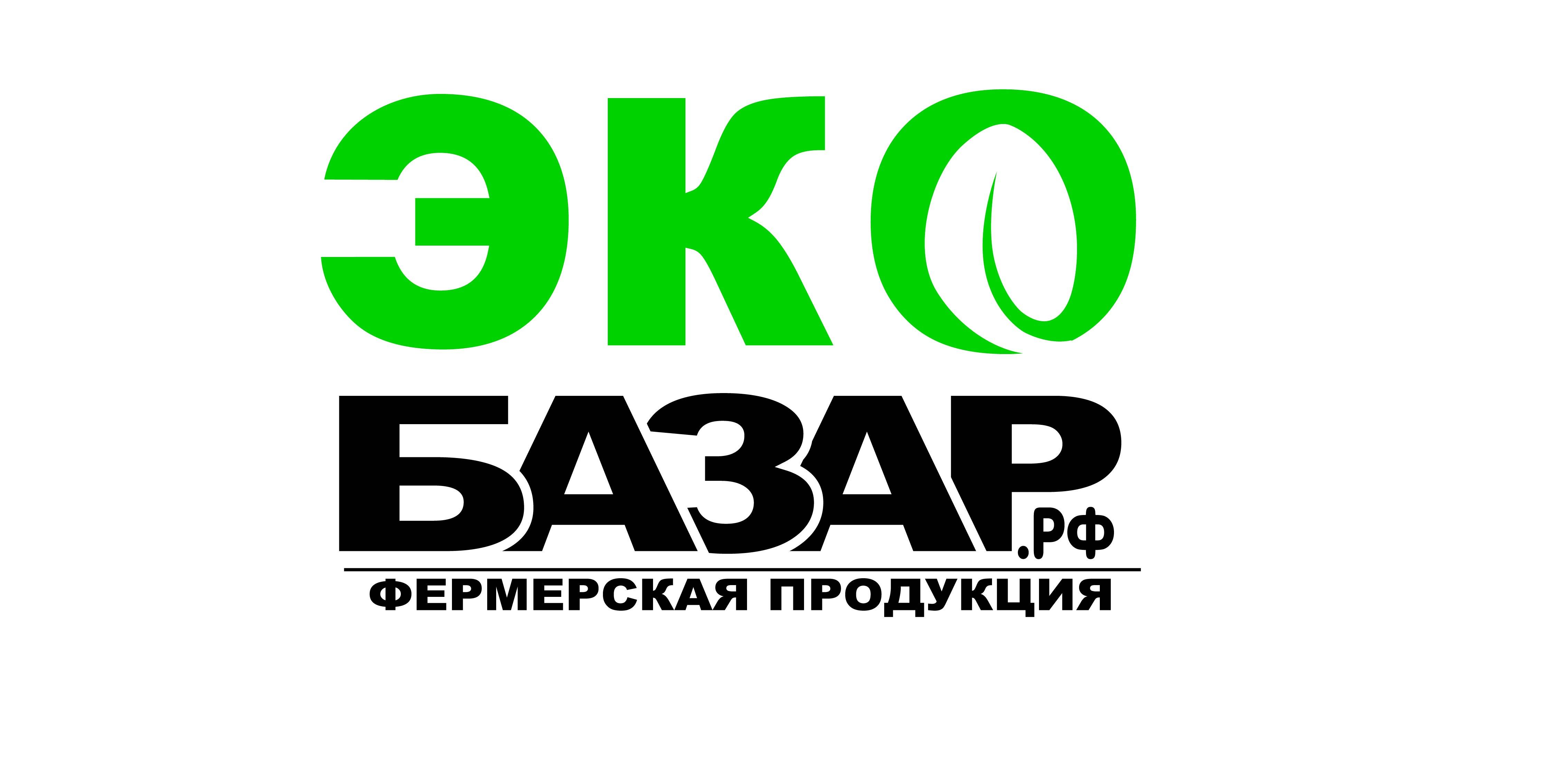 Логотип компании натуральных (фермерских) продуктов фото f_240594167aceb708.jpg