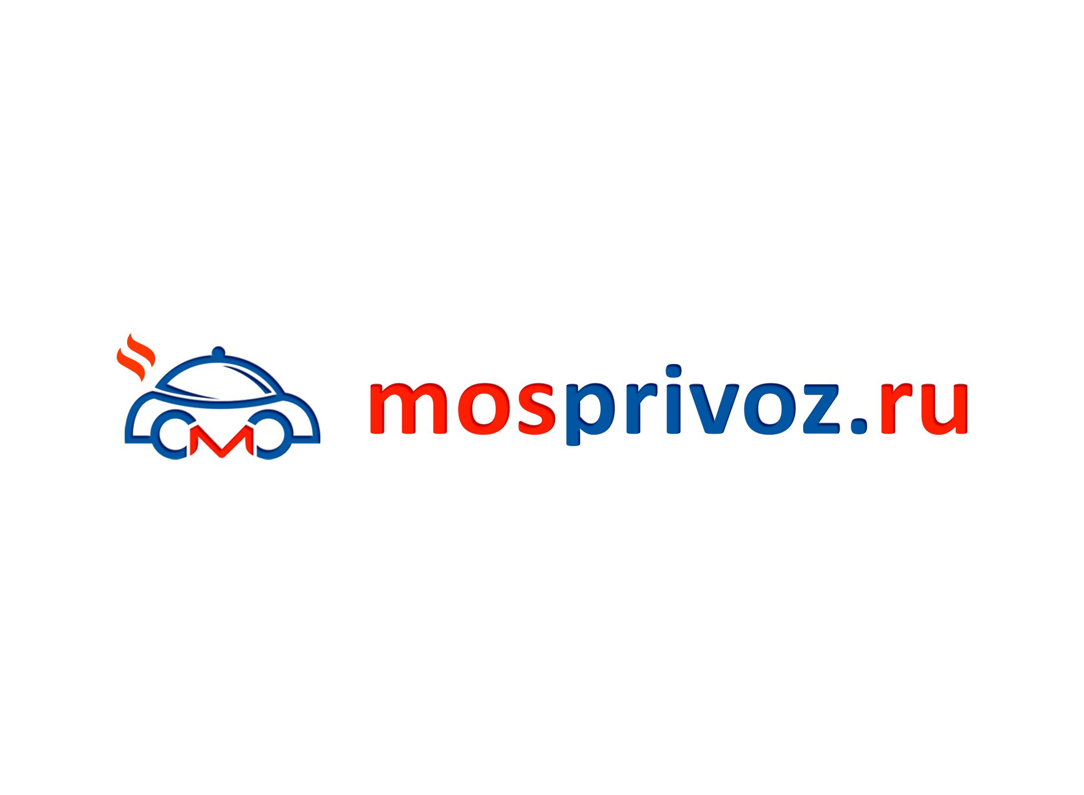 Логотип. Интернет - магазин по доставке продуктов питания. фото f_2525ada539a2ef3f.jpg