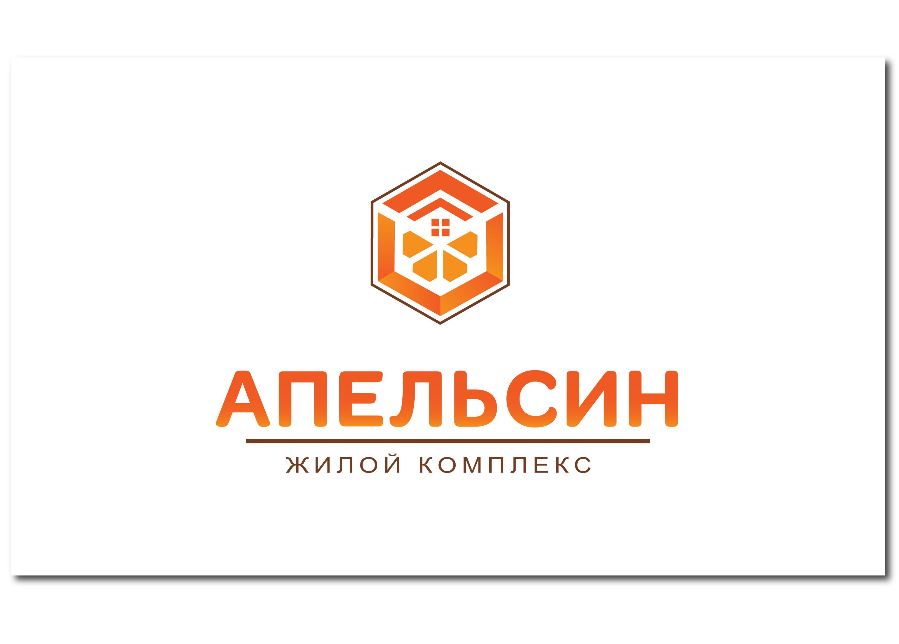 Логотип и фирменный стиль фото f_2555a722dec4f6c9.jpg