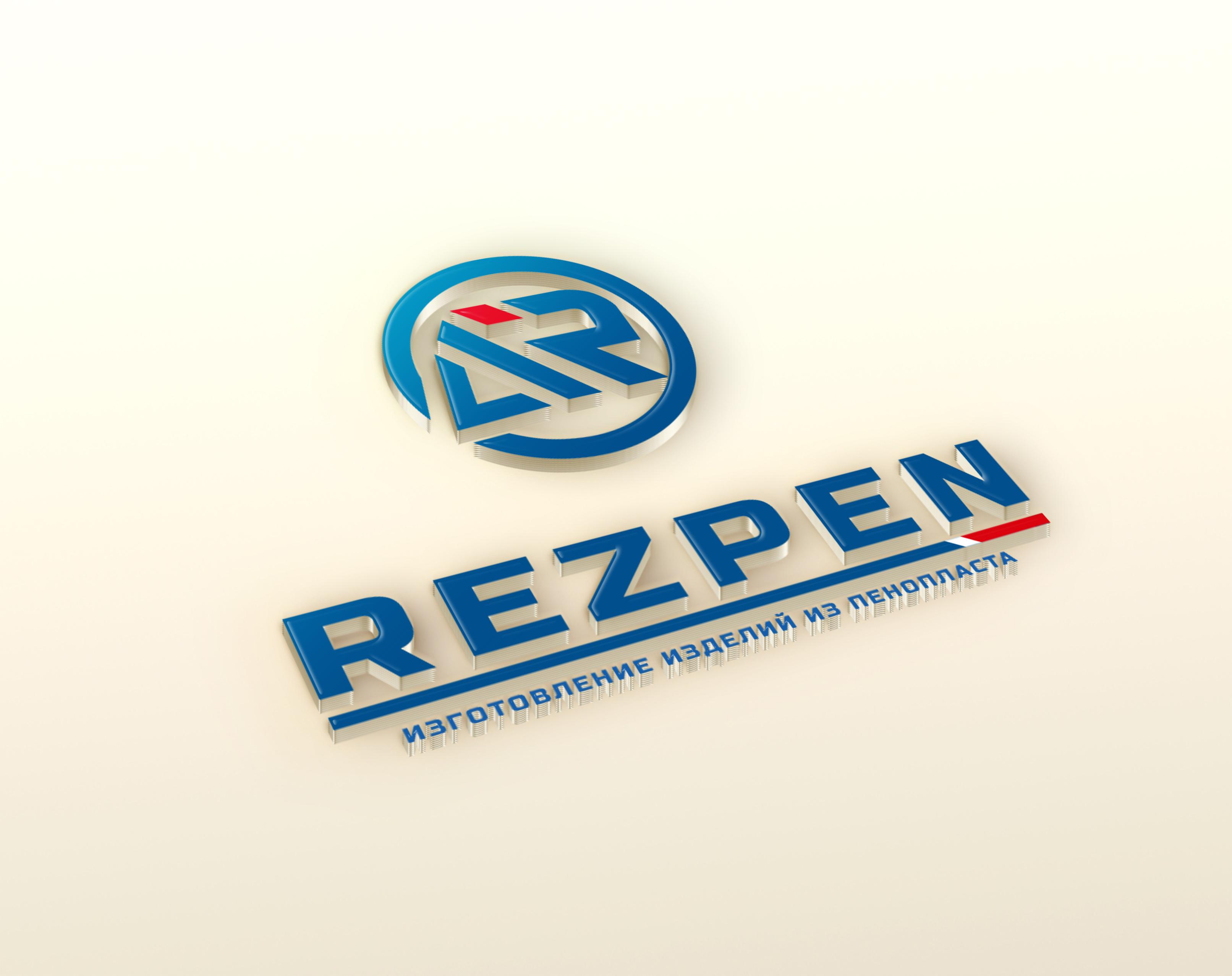 Редизайн логотипа фото f_2815a552c70ada78.jpg
