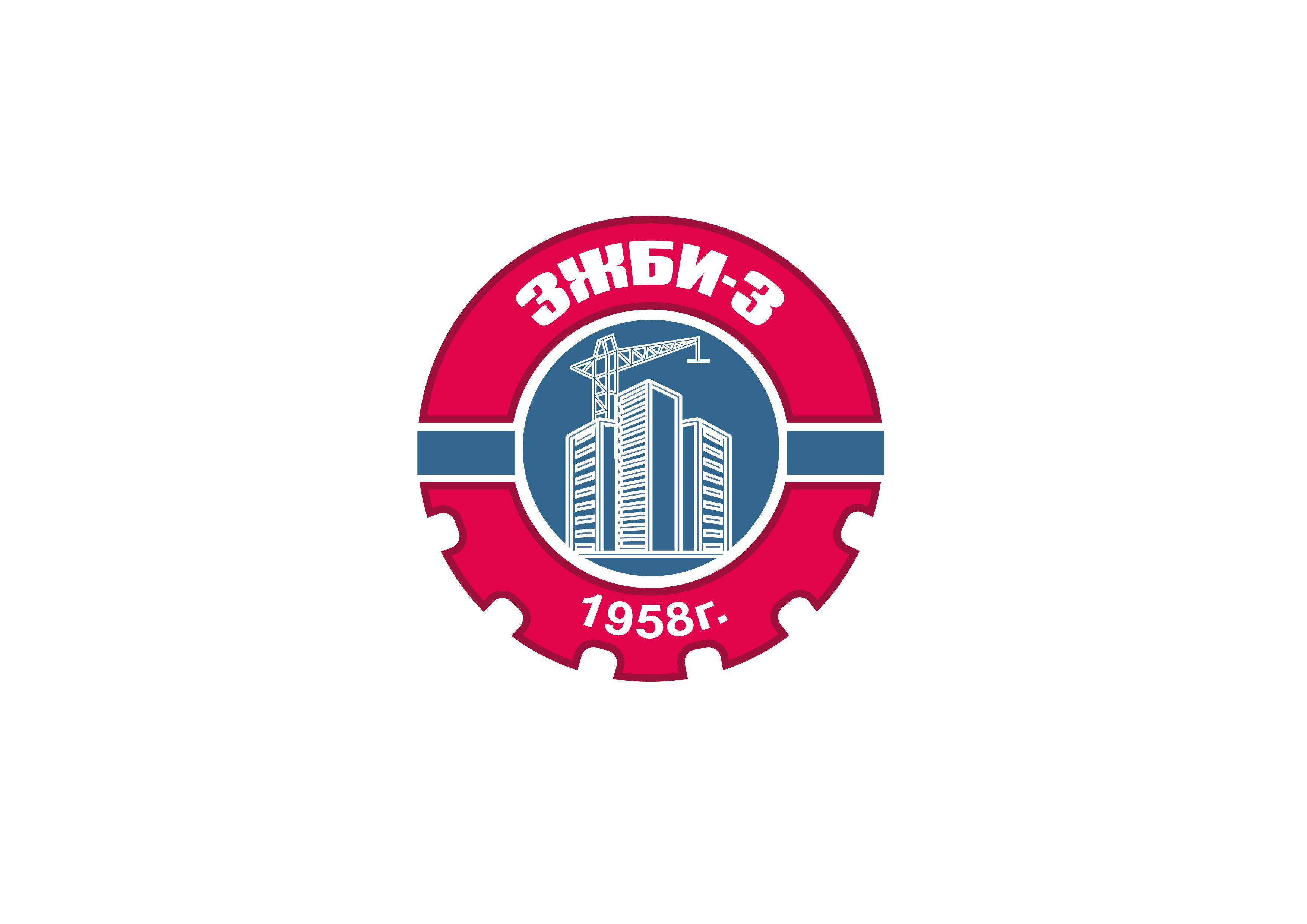 Разработка логотипа и фирменный стиль фото f_382597118a51e503.jpg
