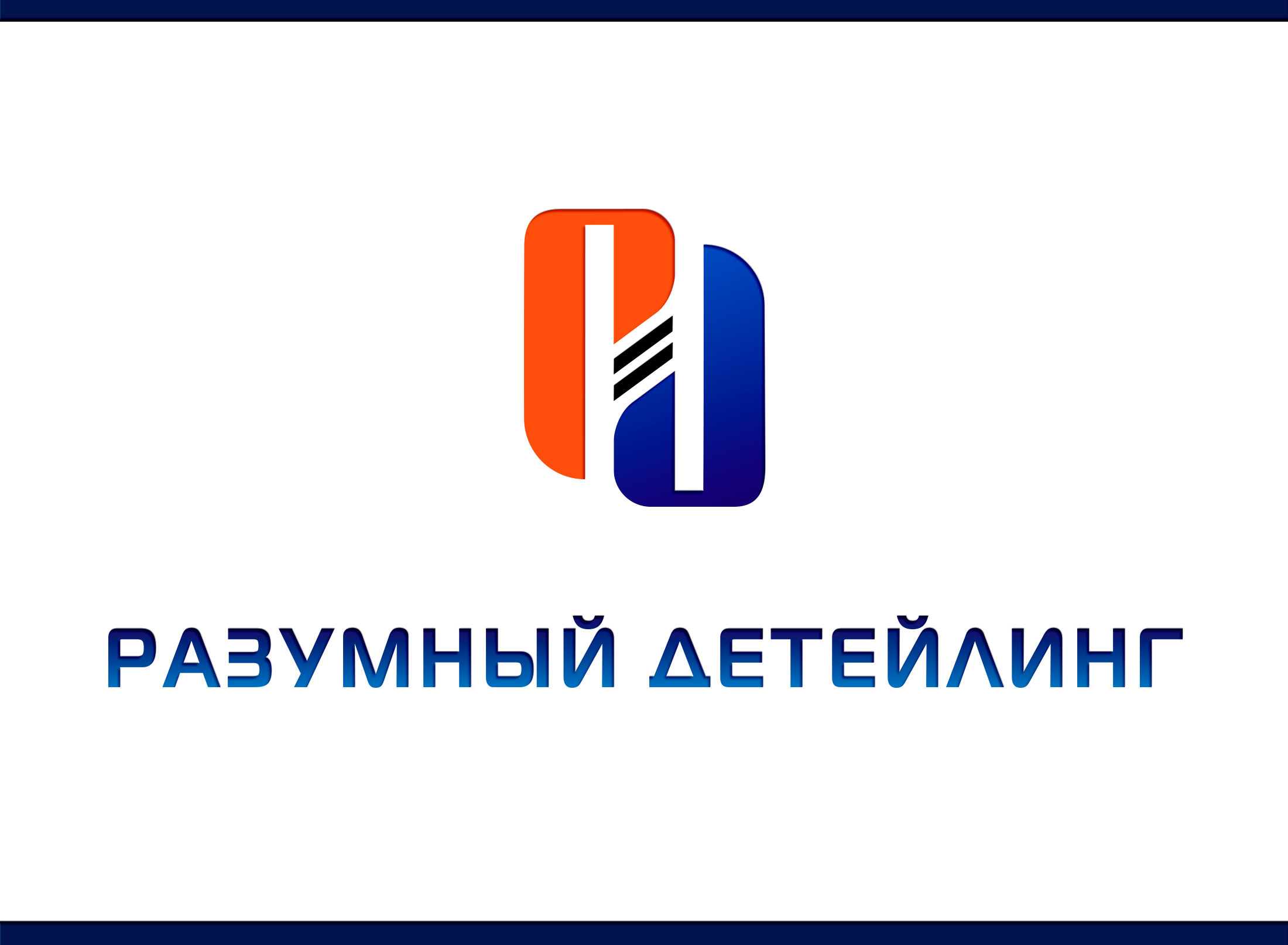 Ребрендинг логотипа  фото f_3825aef68365d8a5.jpg