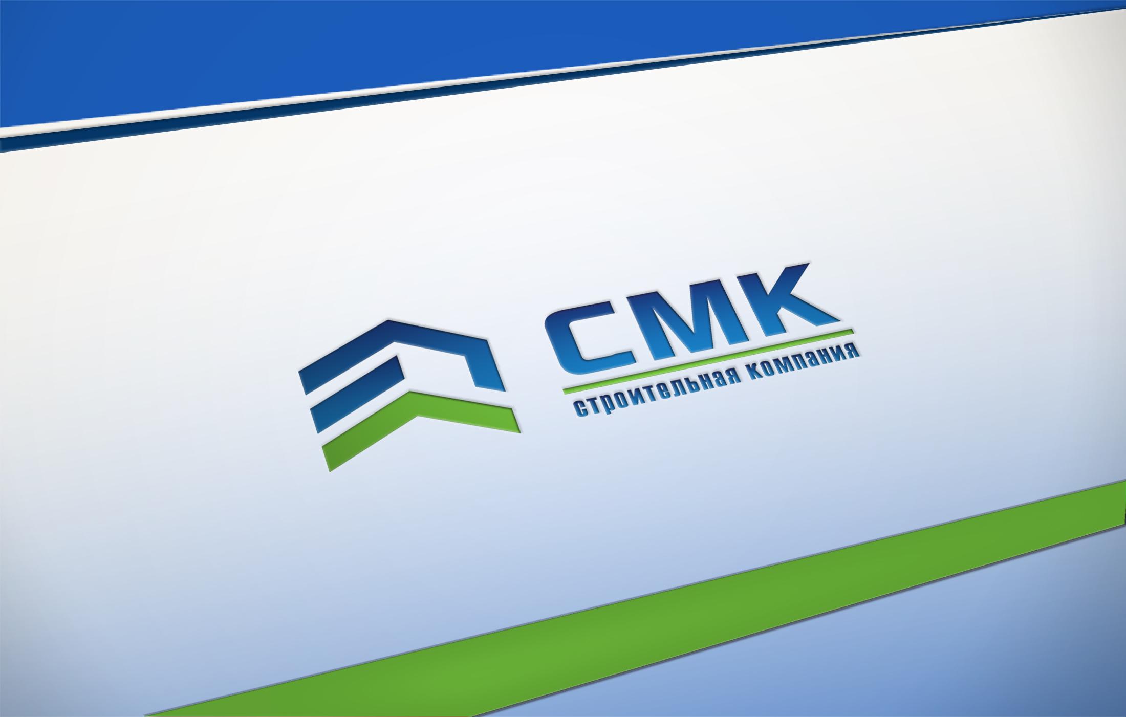 Разработка логотипа компании фото f_4005de285c9d645b.jpg