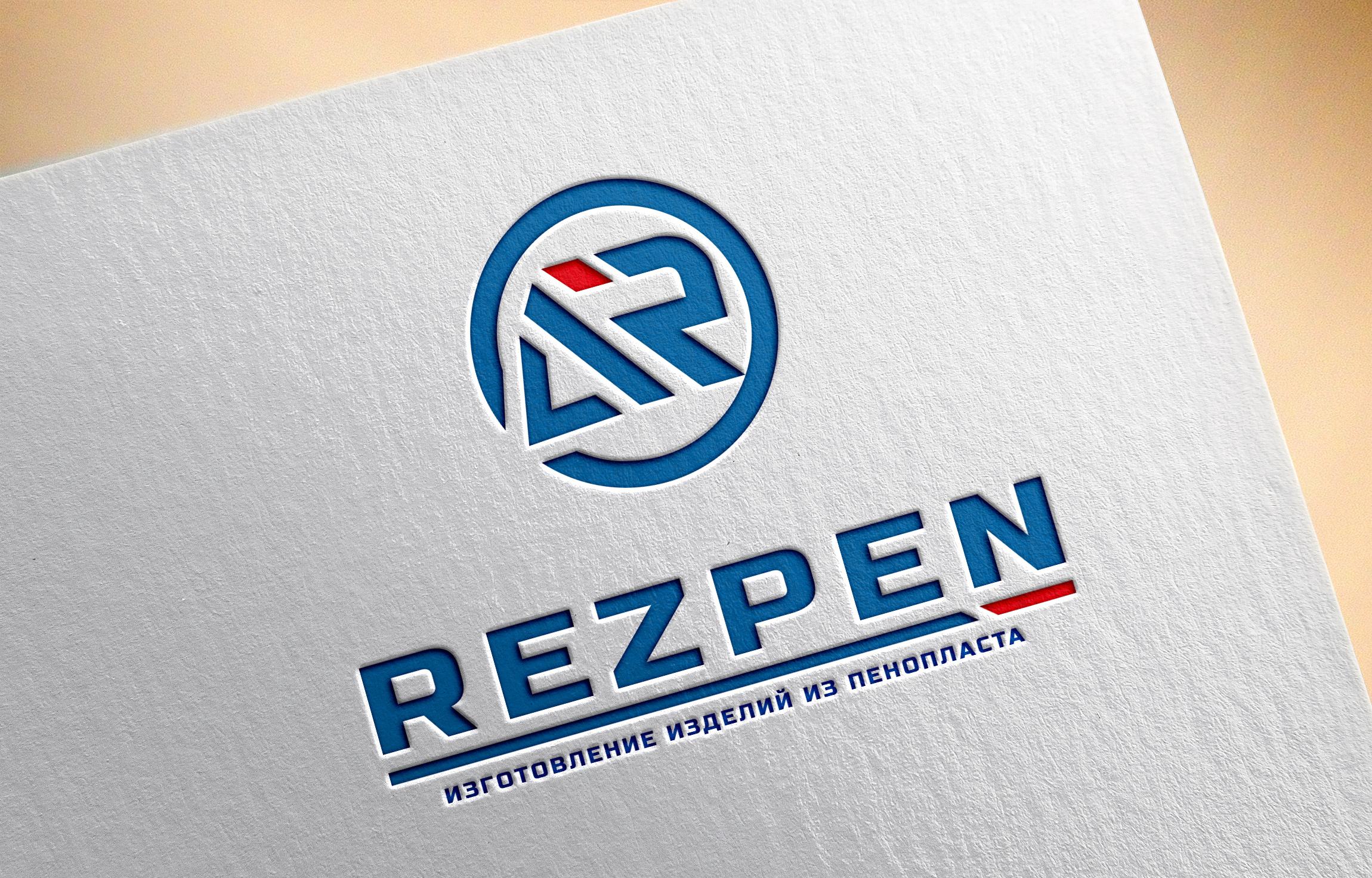 Редизайн логотипа фото f_4115a552cd88be3c.jpg