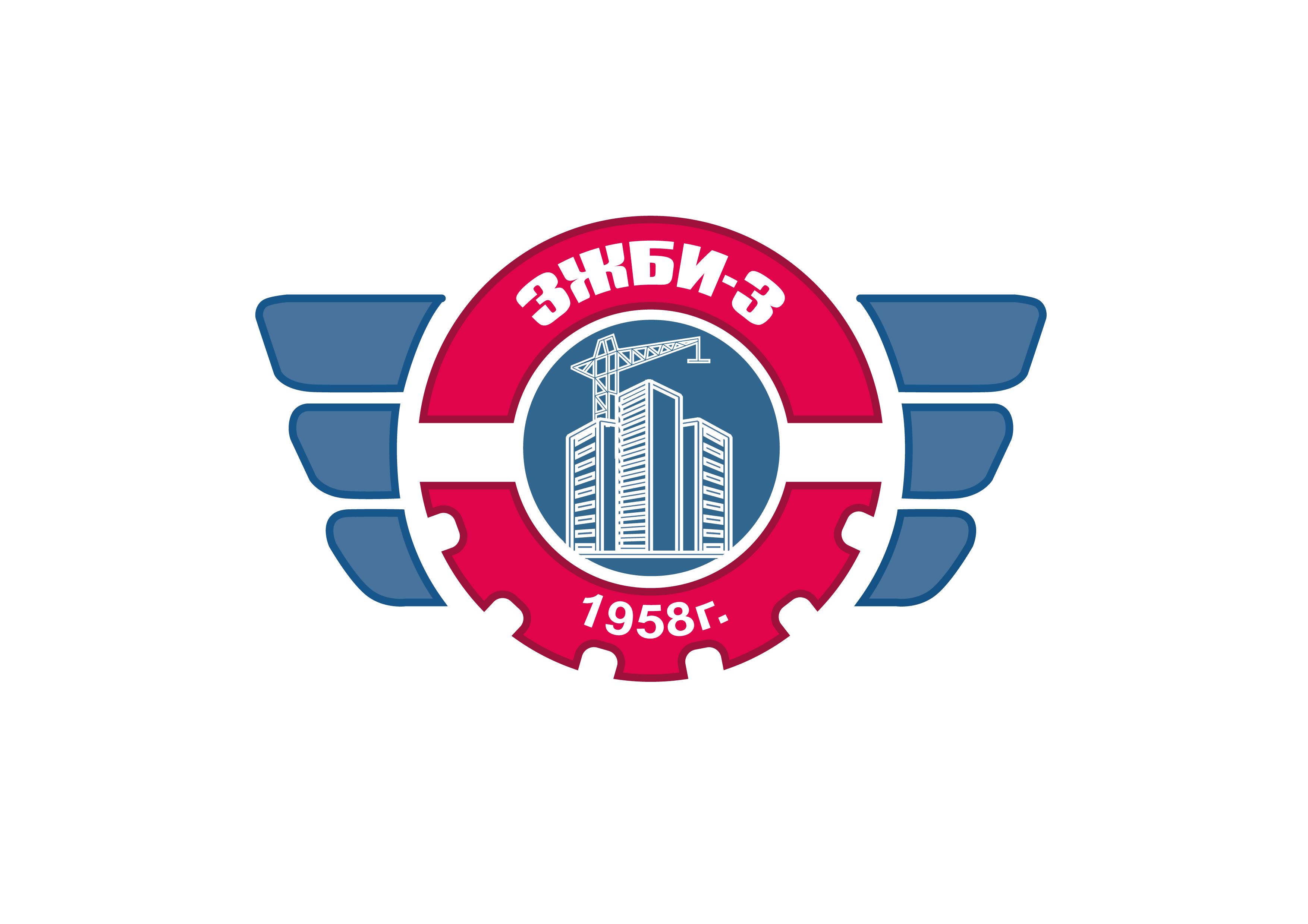 Разработка логотипа и фирменный стиль фото f_42559711977457f7.jpg