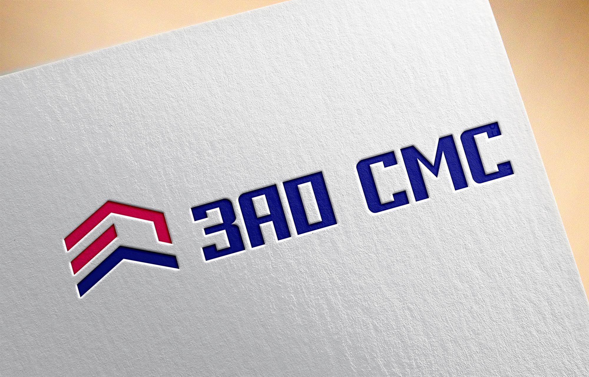 Дизайнер для разработки Логотипа для организации !СРОЧНО! фото f_4435a2af2343c1a9.jpg