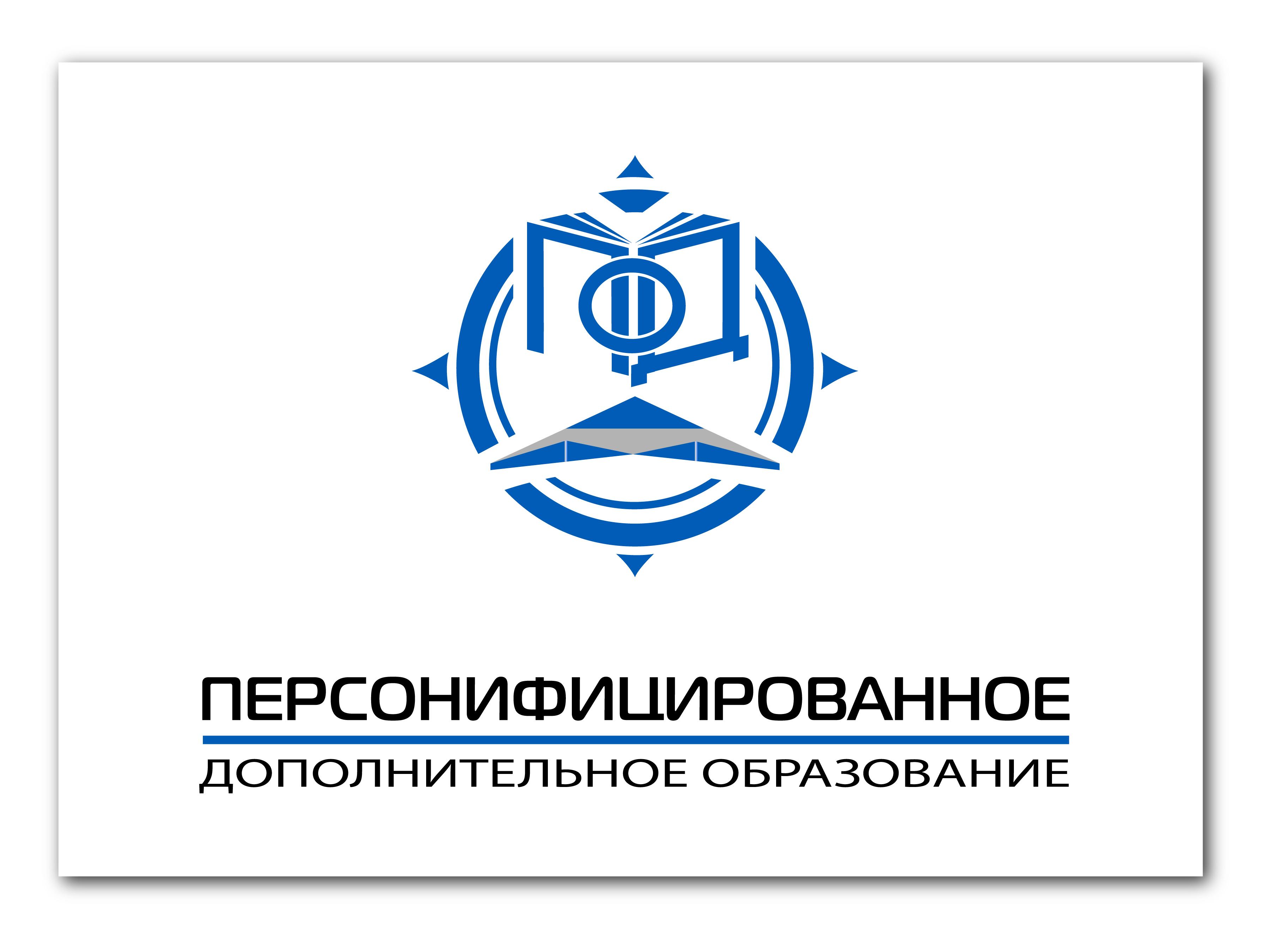 Логотип для интернет-портала фото f_4525a5e663266aa7.jpg