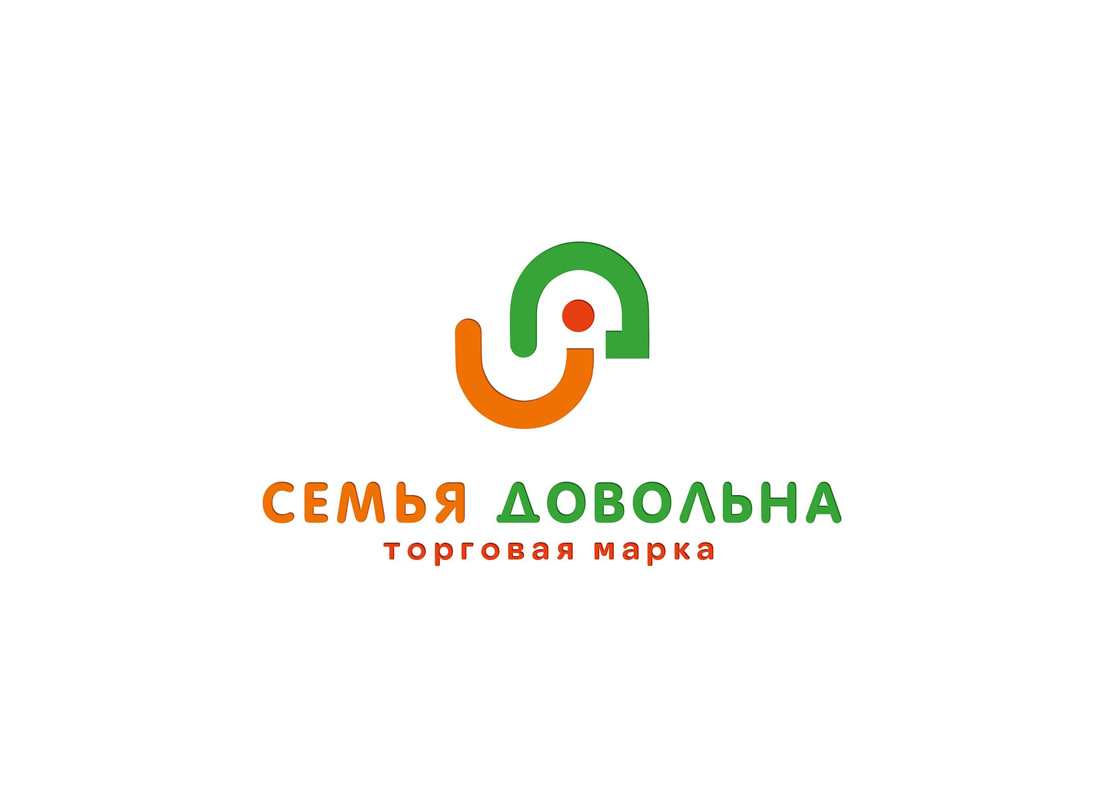 """Разработайте логотип для торговой марки """"Семья довольна"""" фото f_4745ba94e242a98a.jpg"""