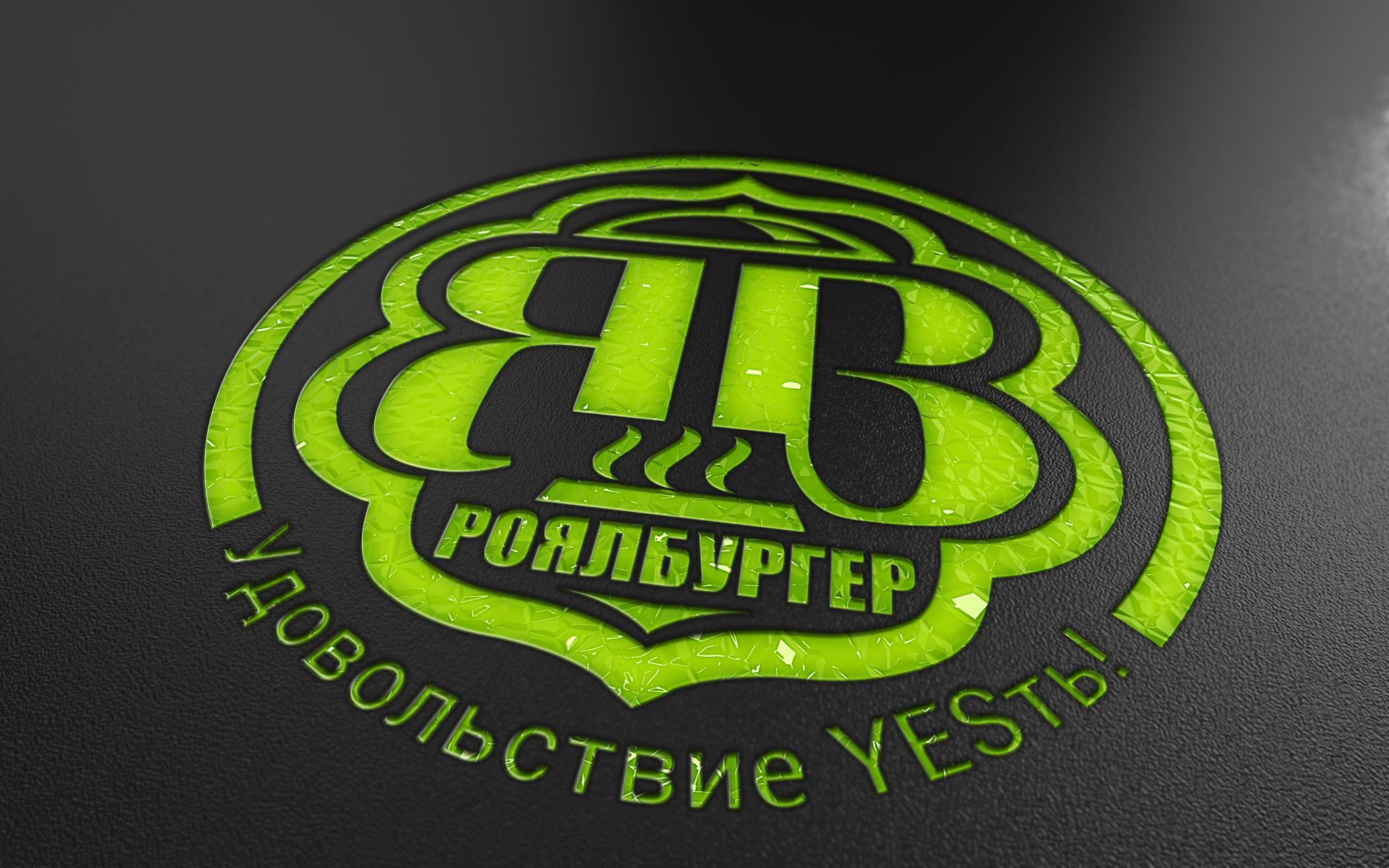 Обновление логотипа фото f_48659c96ba8ab61c.jpg