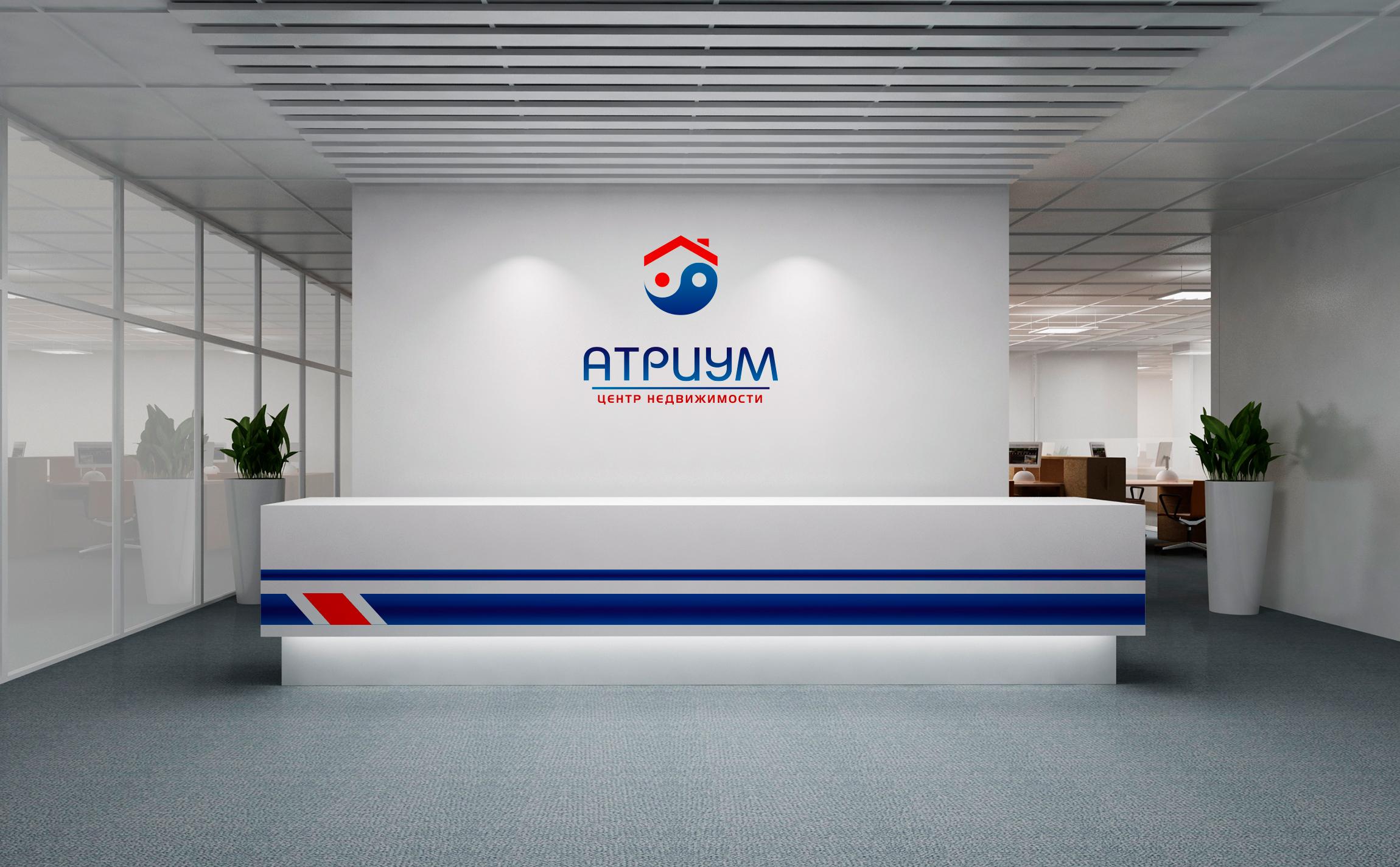 Редизайн / модернизация логотипа Центра недвижимости фото f_4975bd37d61b5037.jpg