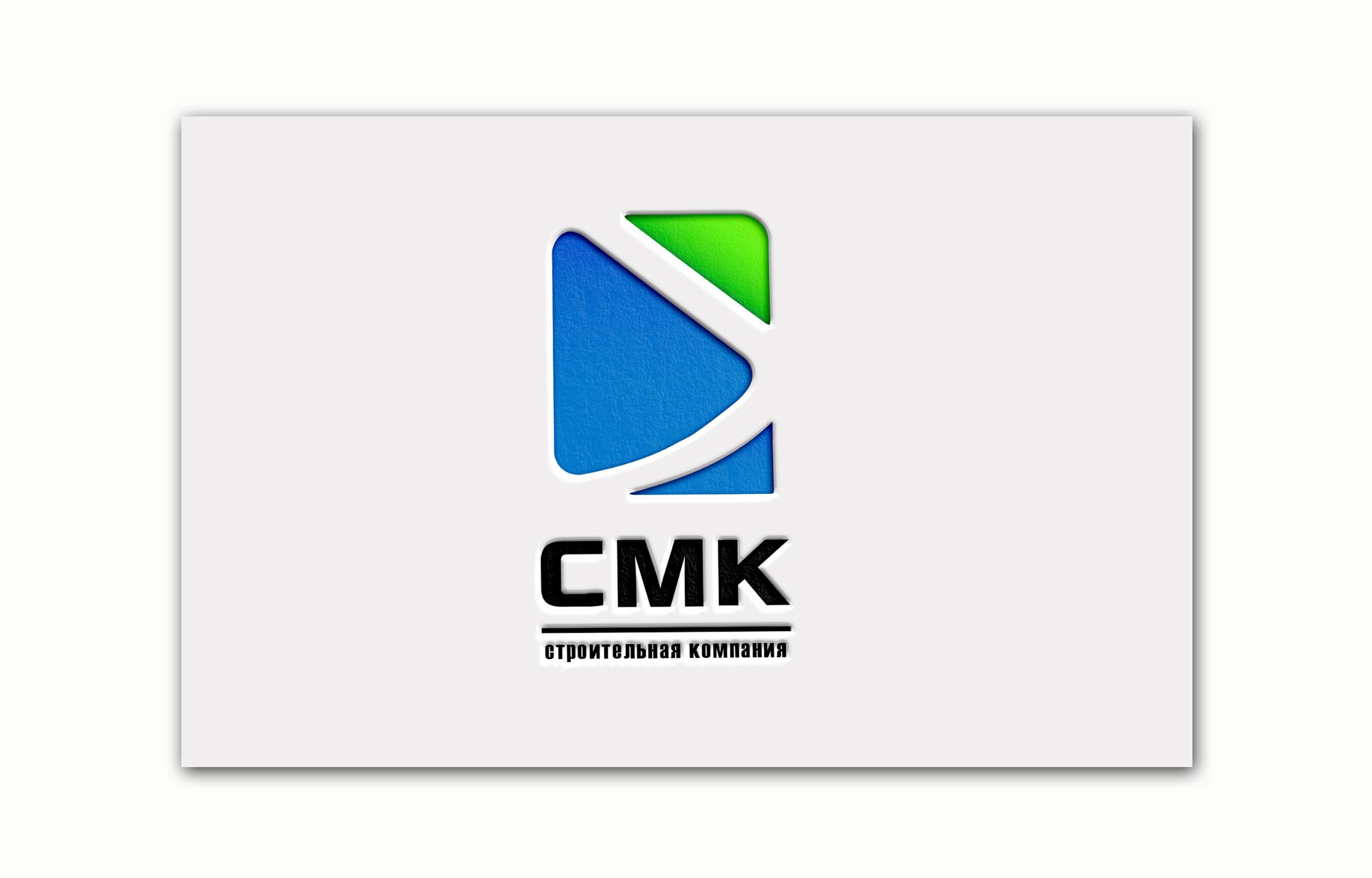 Разработка логотипа компании фото f_5625de28f8b25497.jpg