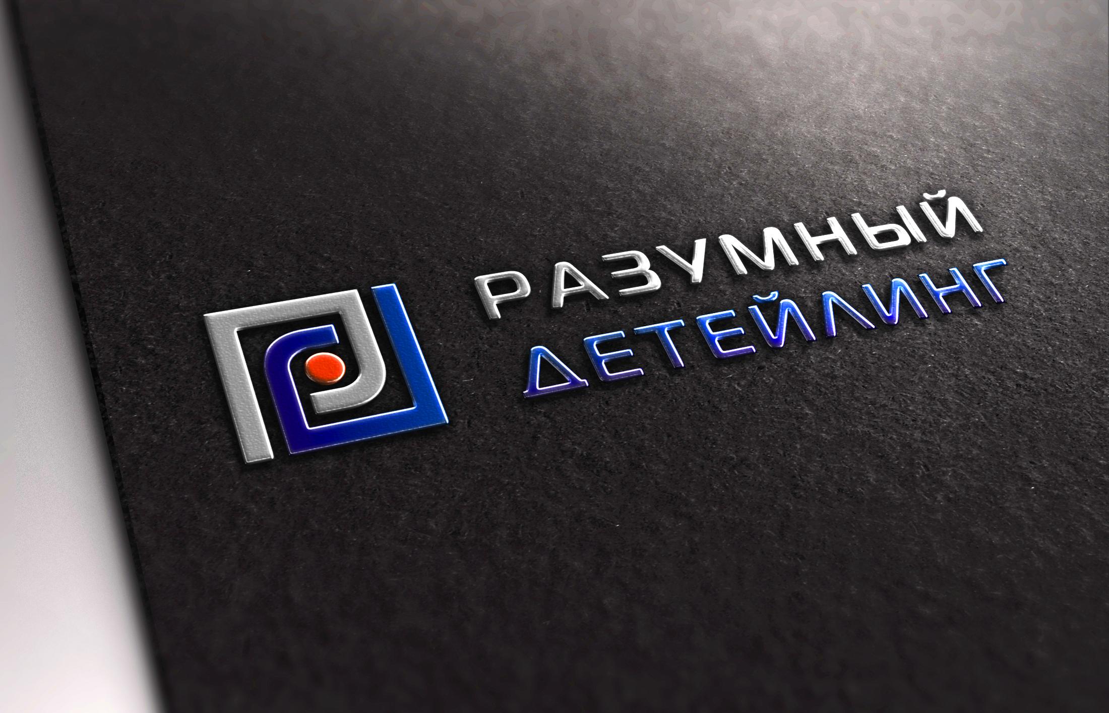 Ребрендинг логотипа  фото f_5675aef6891de598.jpg