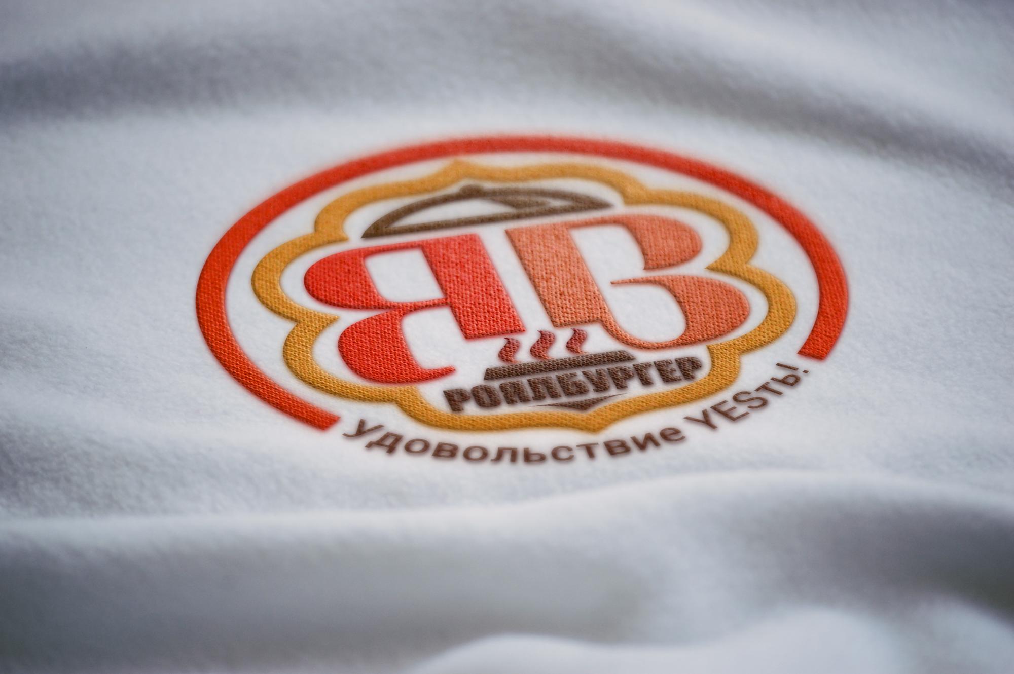 Обновление логотипа фото f_58959c96ba25e7ae.jpg