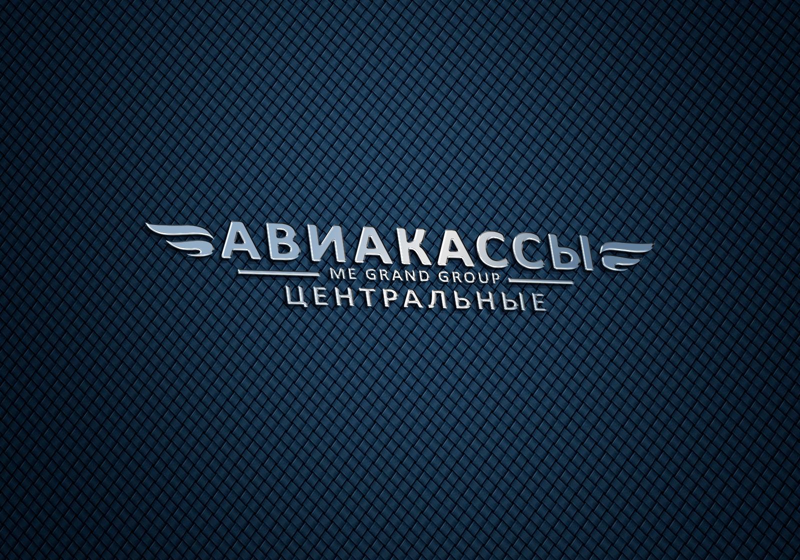 Разработка логотипов и фирменного стиля  фото f_6175d0557656d023.jpg