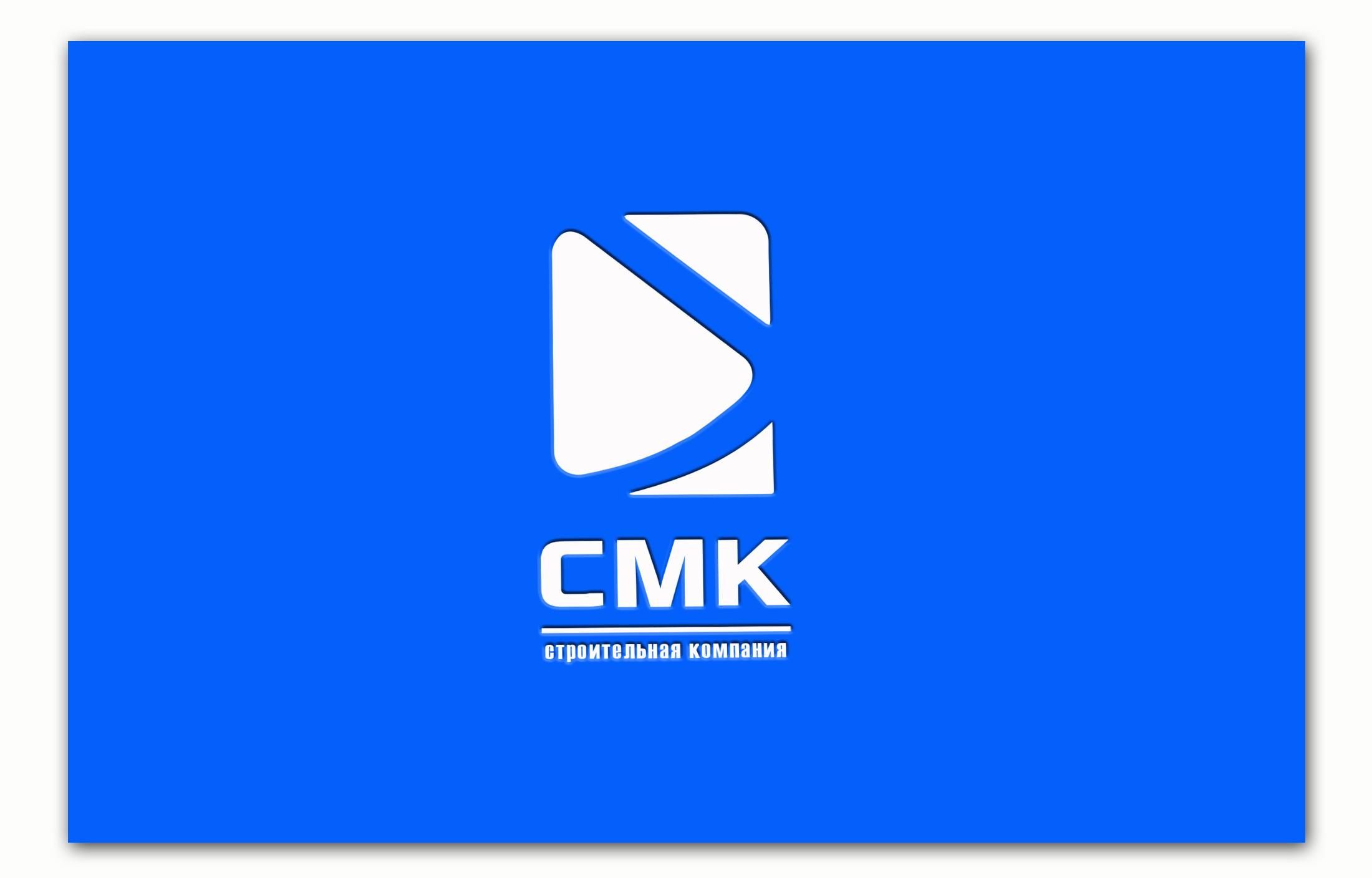 Разработка логотипа компании фото f_6305de28f7d7de65.jpg