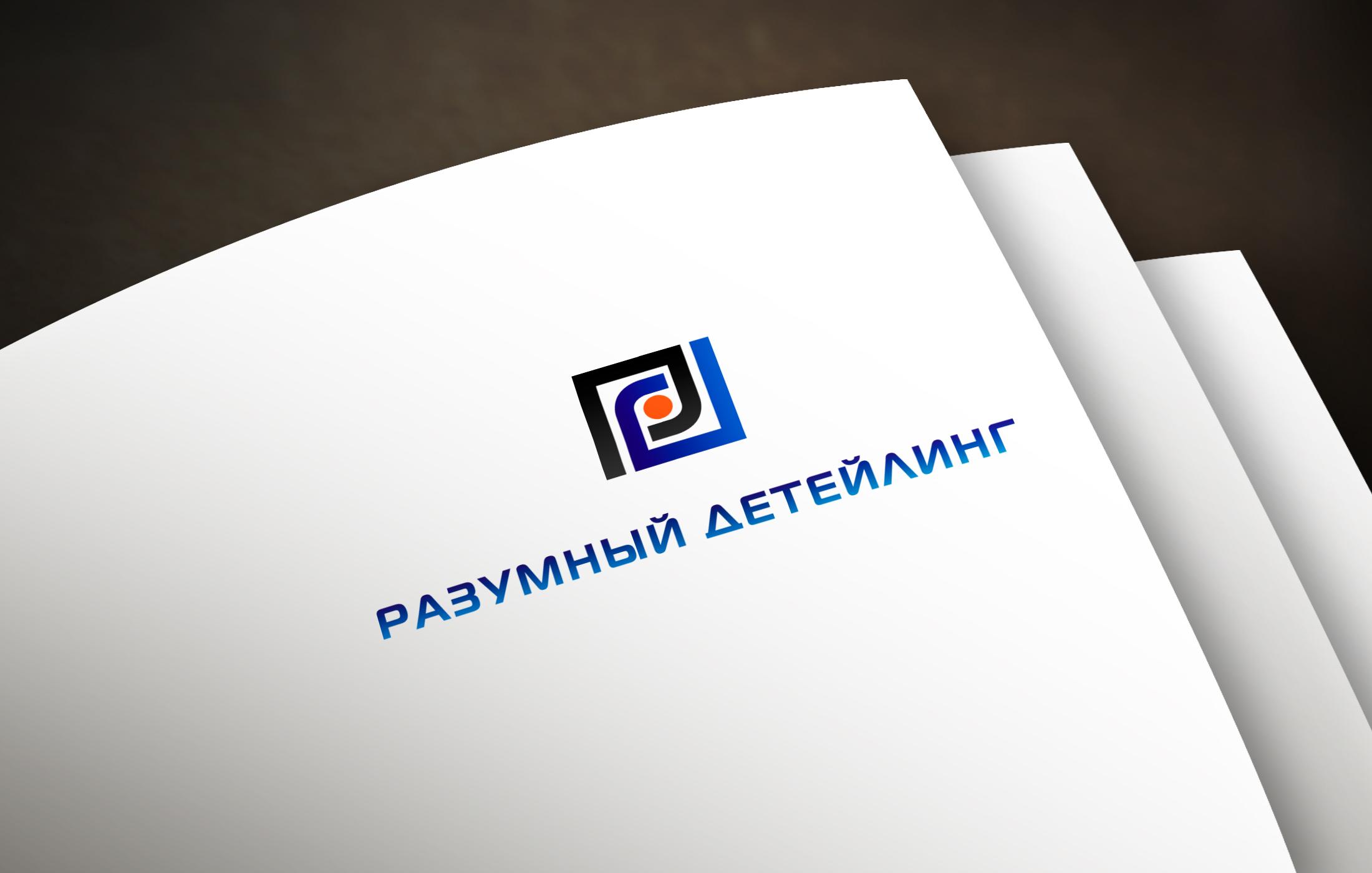 Ребрендинг логотипа  фото f_7115aef687db43b1.jpg