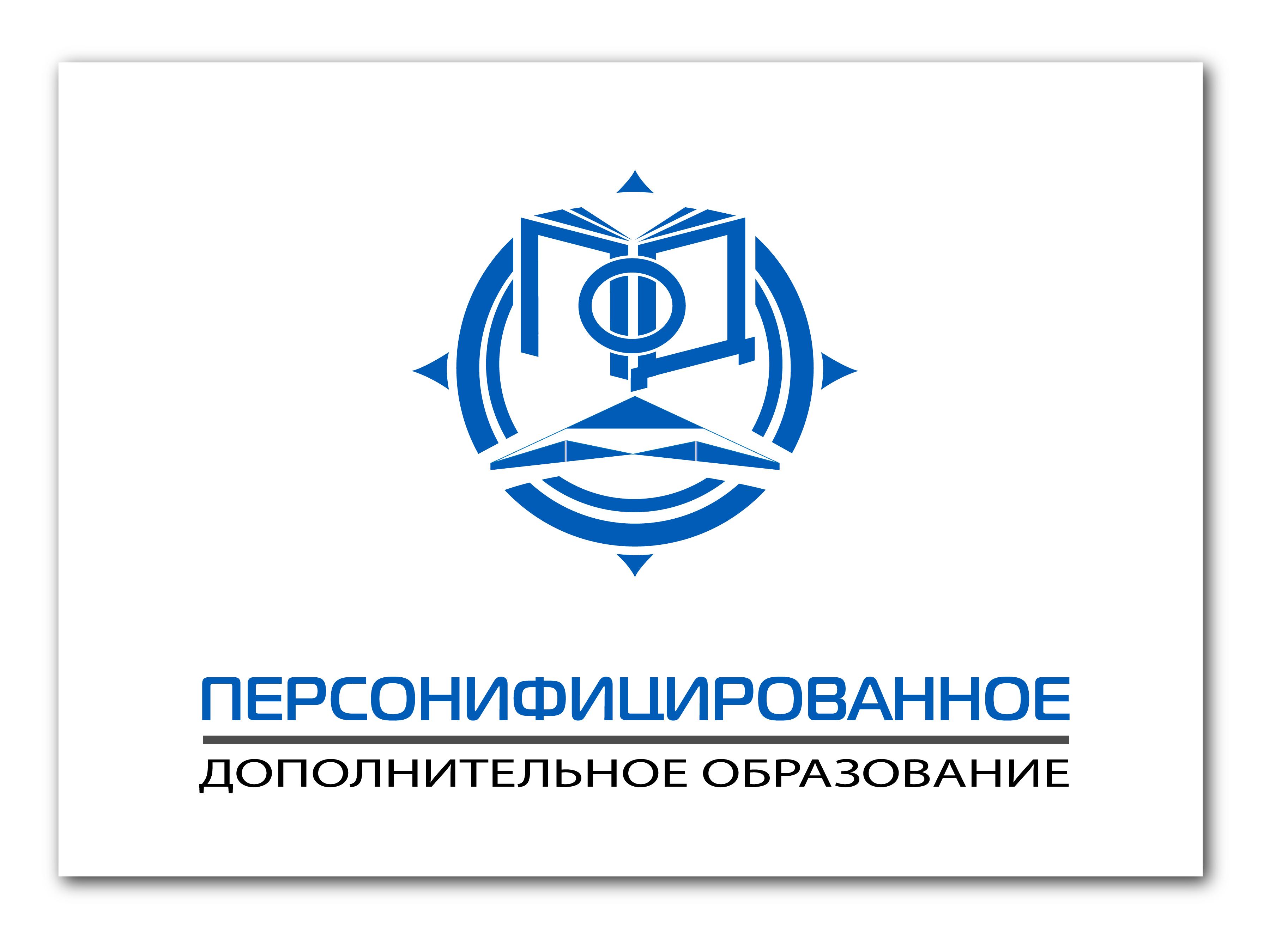 Логотип для интернет-портала фото f_7335a5e675663112.jpg