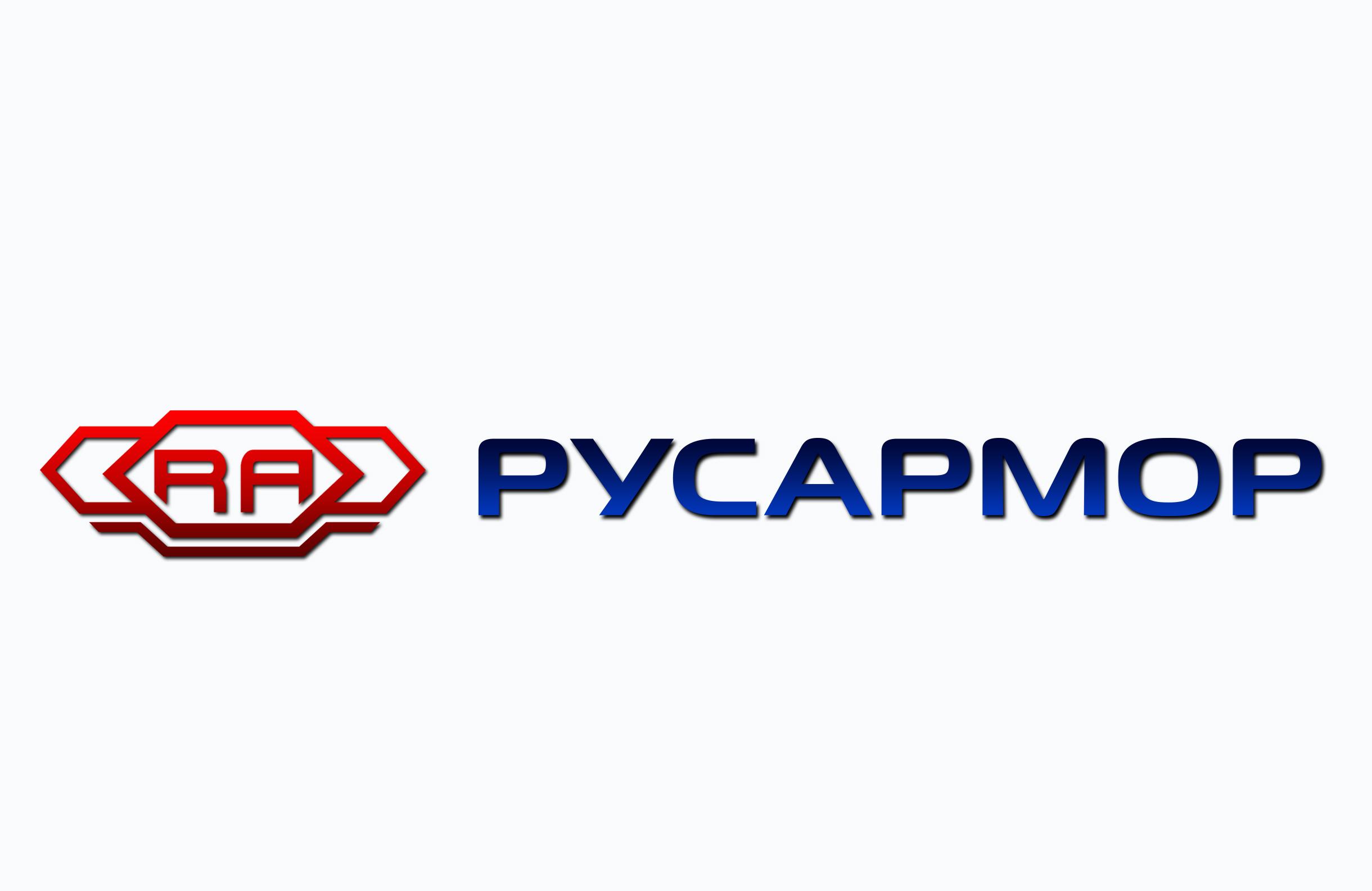 Разработка логотипа технологического стартапа РУСАРМОР фото f_7415a0f489faf872.jpg
