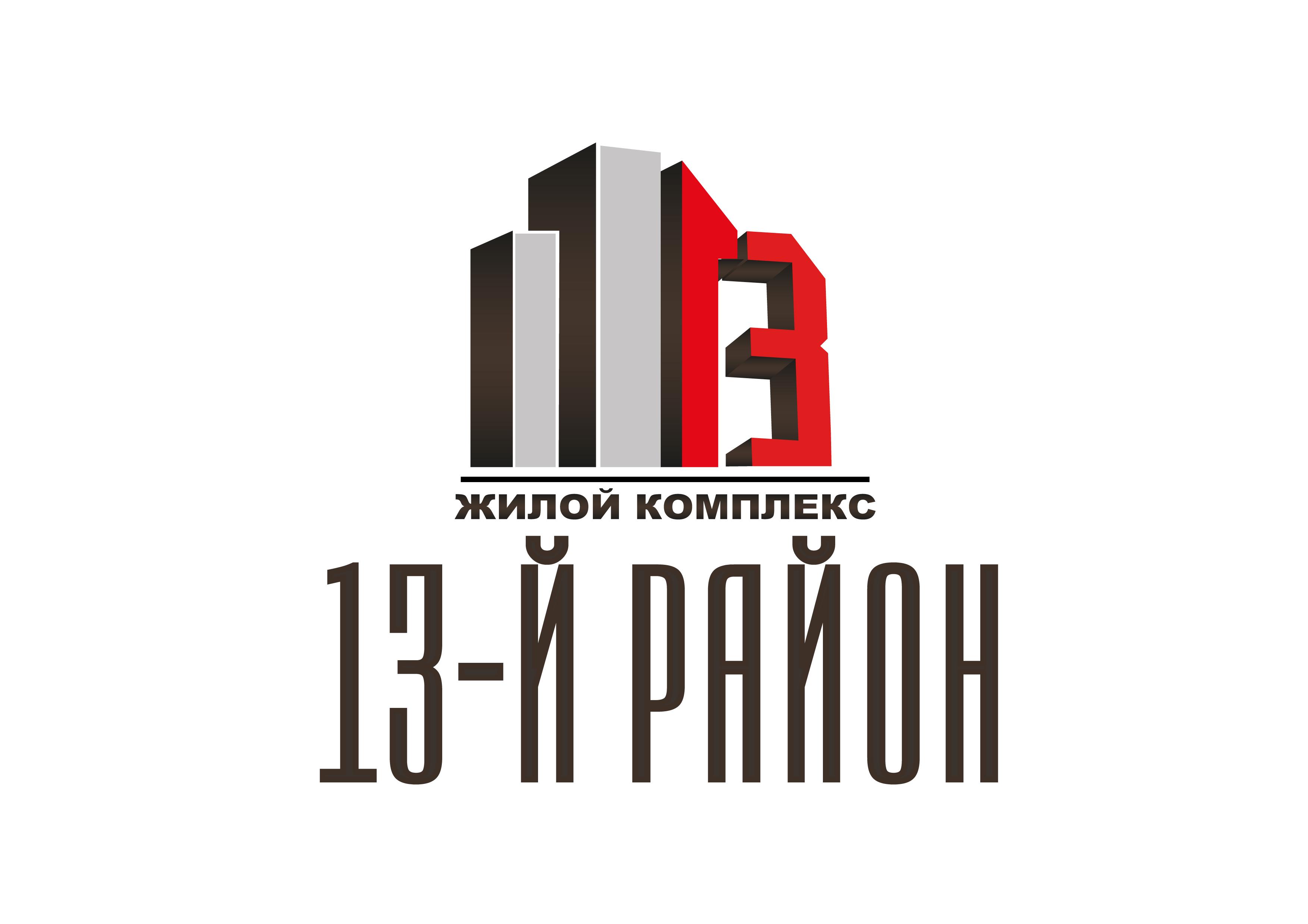 Разработка логотипа и фирменный стиль фото f_742597204c9b9b43.jpg