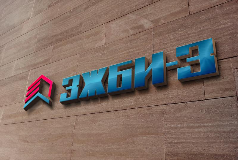 Разработка логотипа и фирменный стиль фото f_7635971c12c4bc52.png