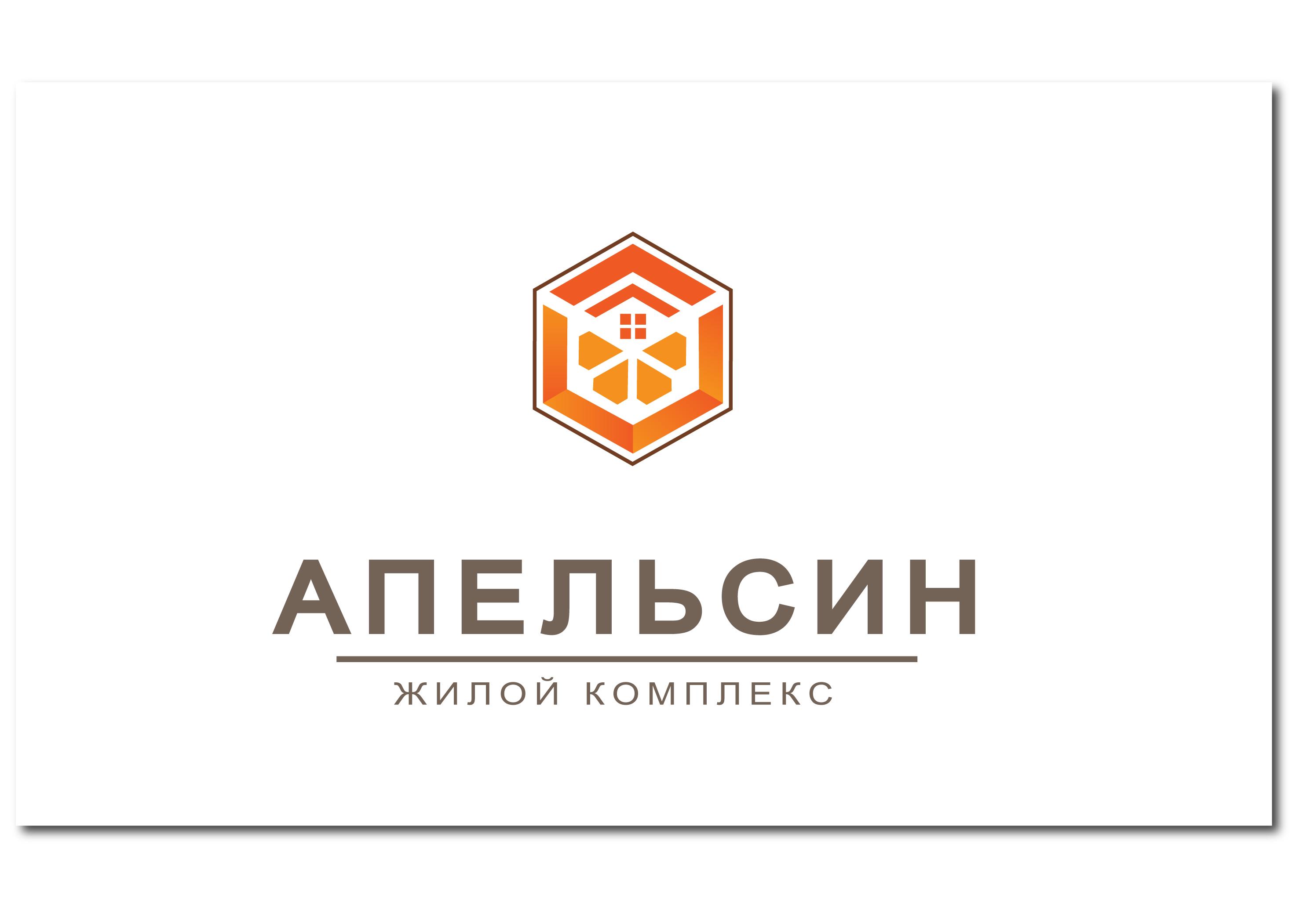 Логотип и фирменный стиль фото f_7645a722d9ddafd1.jpg