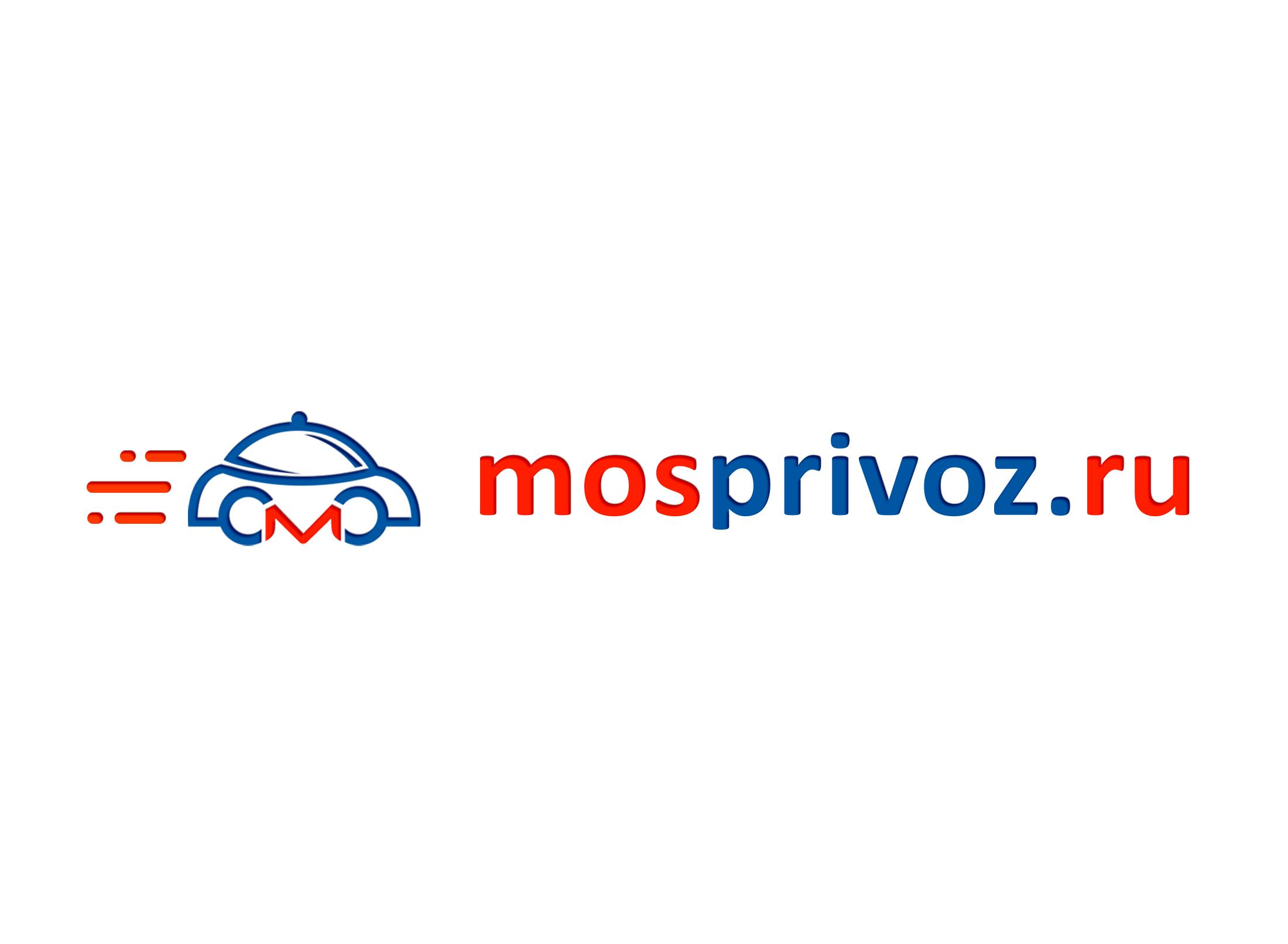 Логотип. Интернет - магазин по доставке продуктов питания. фото f_7675ada539685f5e.jpg