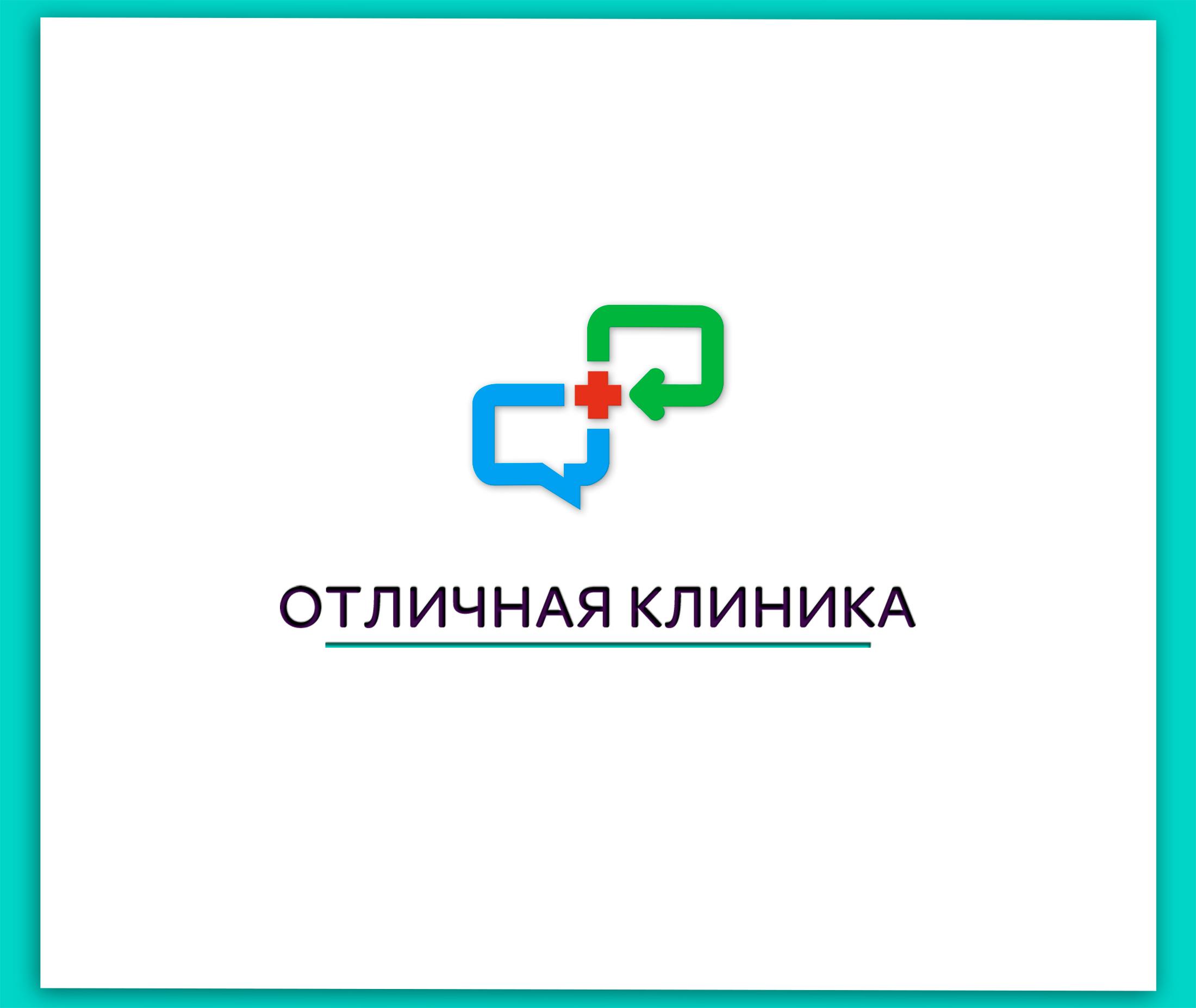 Логотип и фирменный стиль частной клиники фото f_7745c93fb4605894.jpg