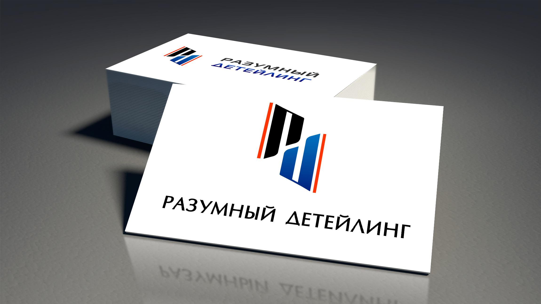 Ребрендинг логотипа  фото f_8515aef68537a6b4.jpg