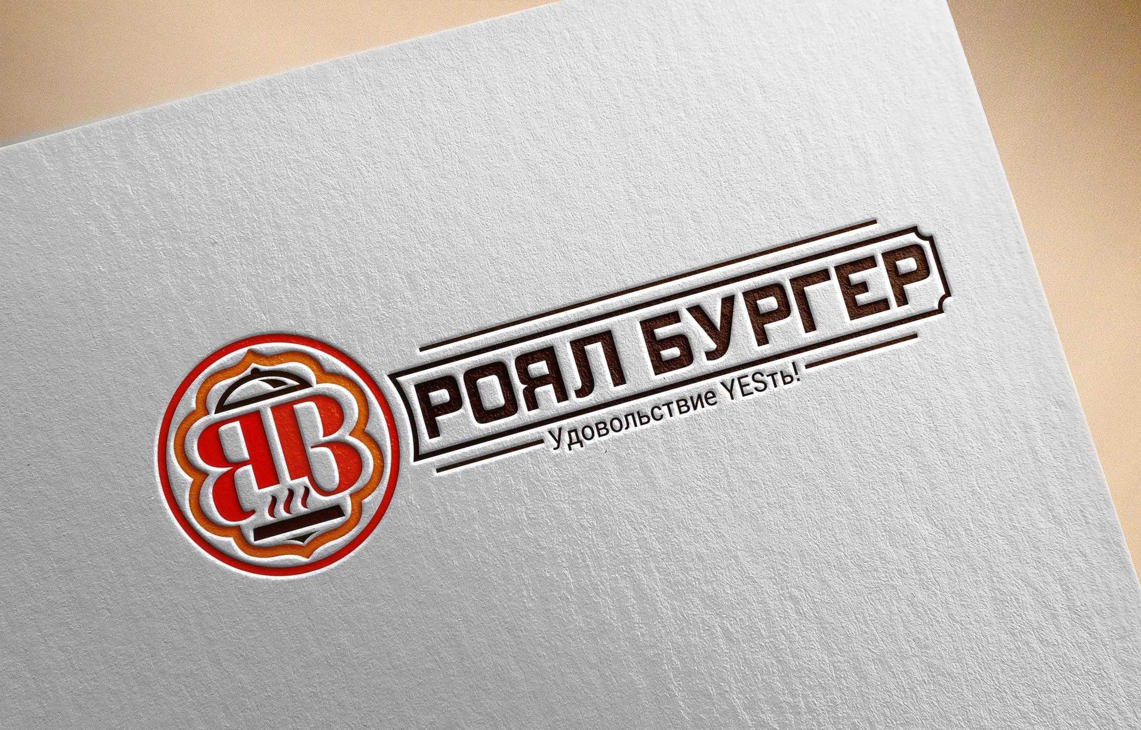 Обновление логотипа фото f_85859c96d6737697.jpg
