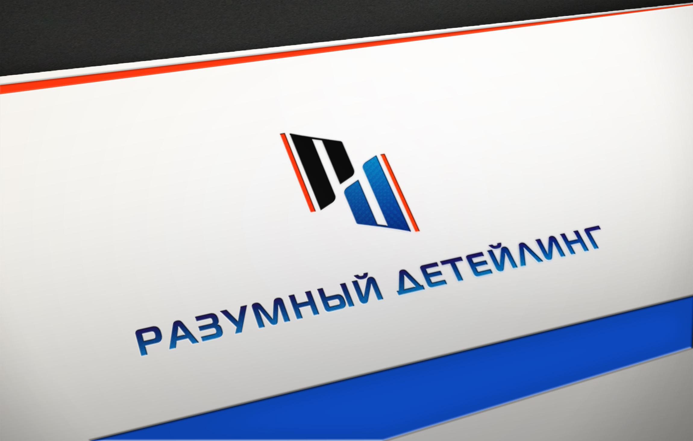 Ребрендинг логотипа  фото f_8645aef6846ec288.jpg