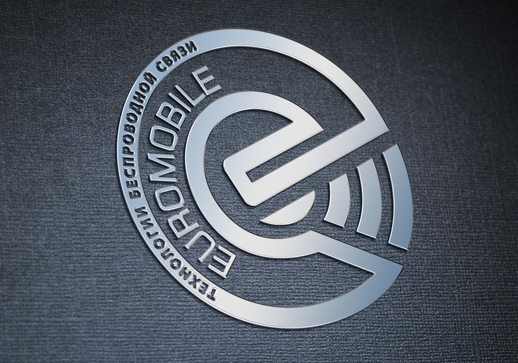 Редизайн логотипа фото f_92859c8ffb42e6fb.jpg