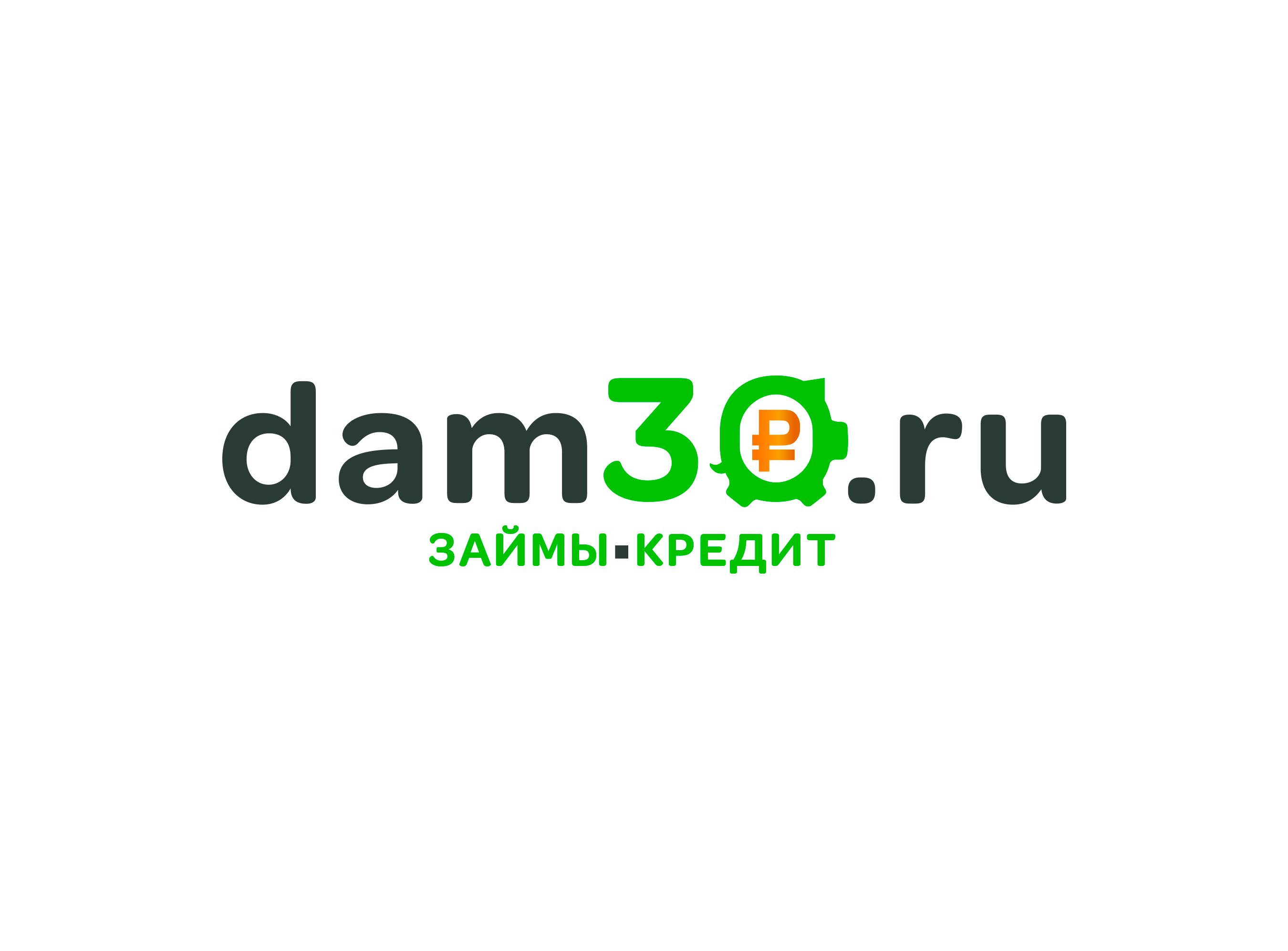 Логотип для микрокредитной, микрофинансовой компании фото f_9365a3395dd7a5da.jpg