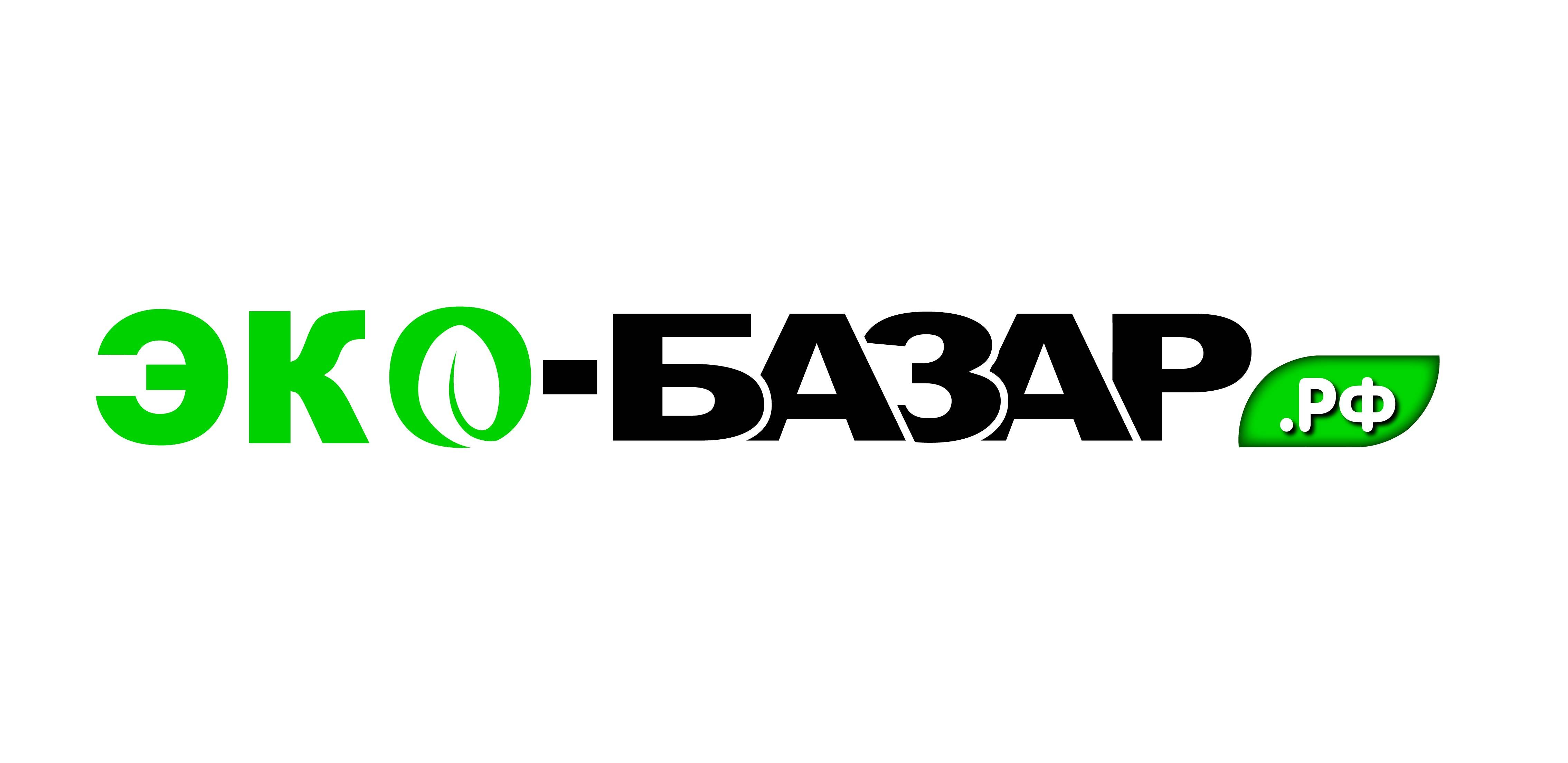 Логотип компании натуральных (фермерских) продуктов фото f_938594167a101f04.jpg