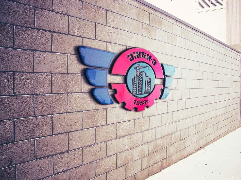 Разработка логотипа и фирменный стиль фото f_93959711b1cc99f6.jpg