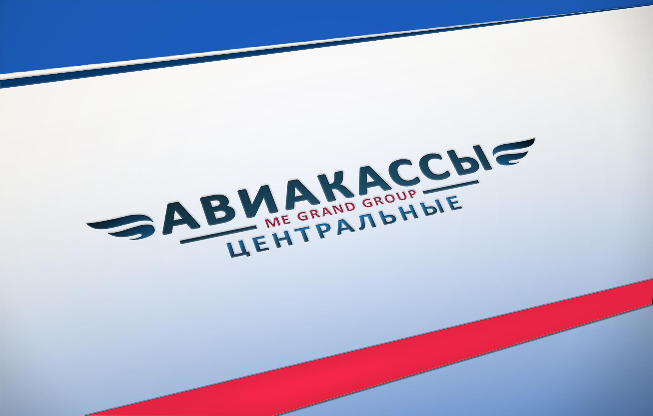 Разработка логотипов и фирменного стиля  фото f_9405d05576043087.jpg