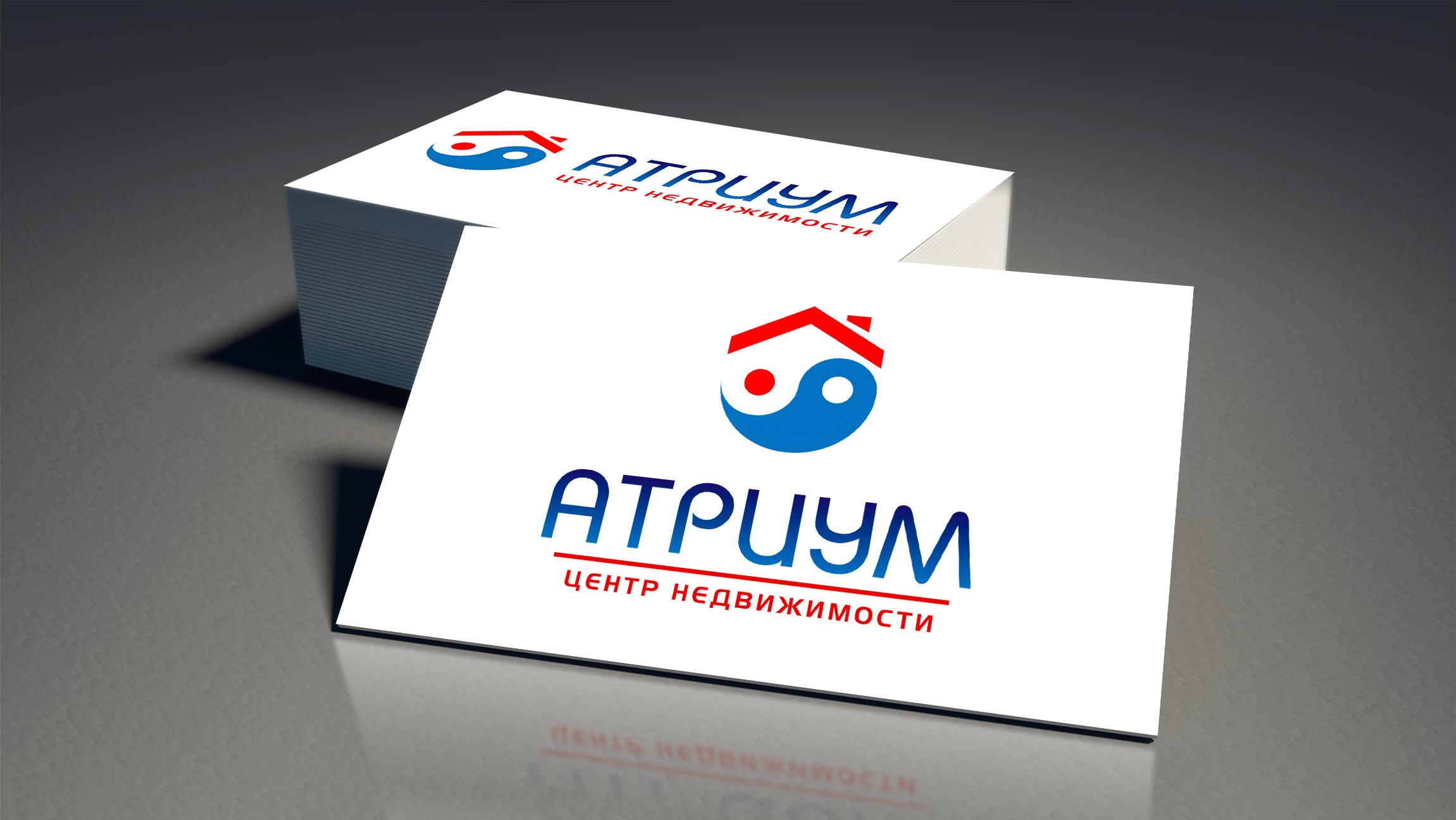 Редизайн / модернизация логотипа Центра недвижимости фото f_9625bd37d6e17da8.jpg